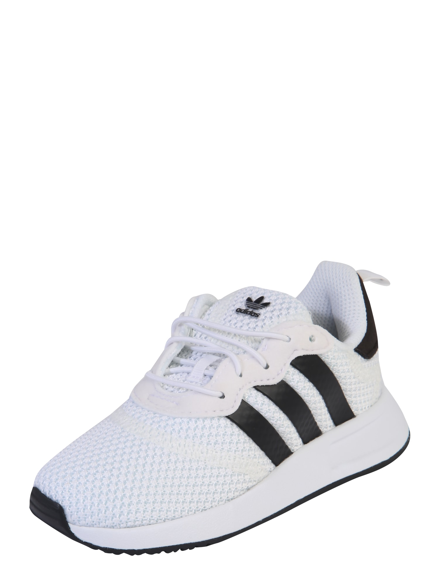ADIDAS ORIGINALS Sportovní boty 'X_PLR S EL I'  bílá