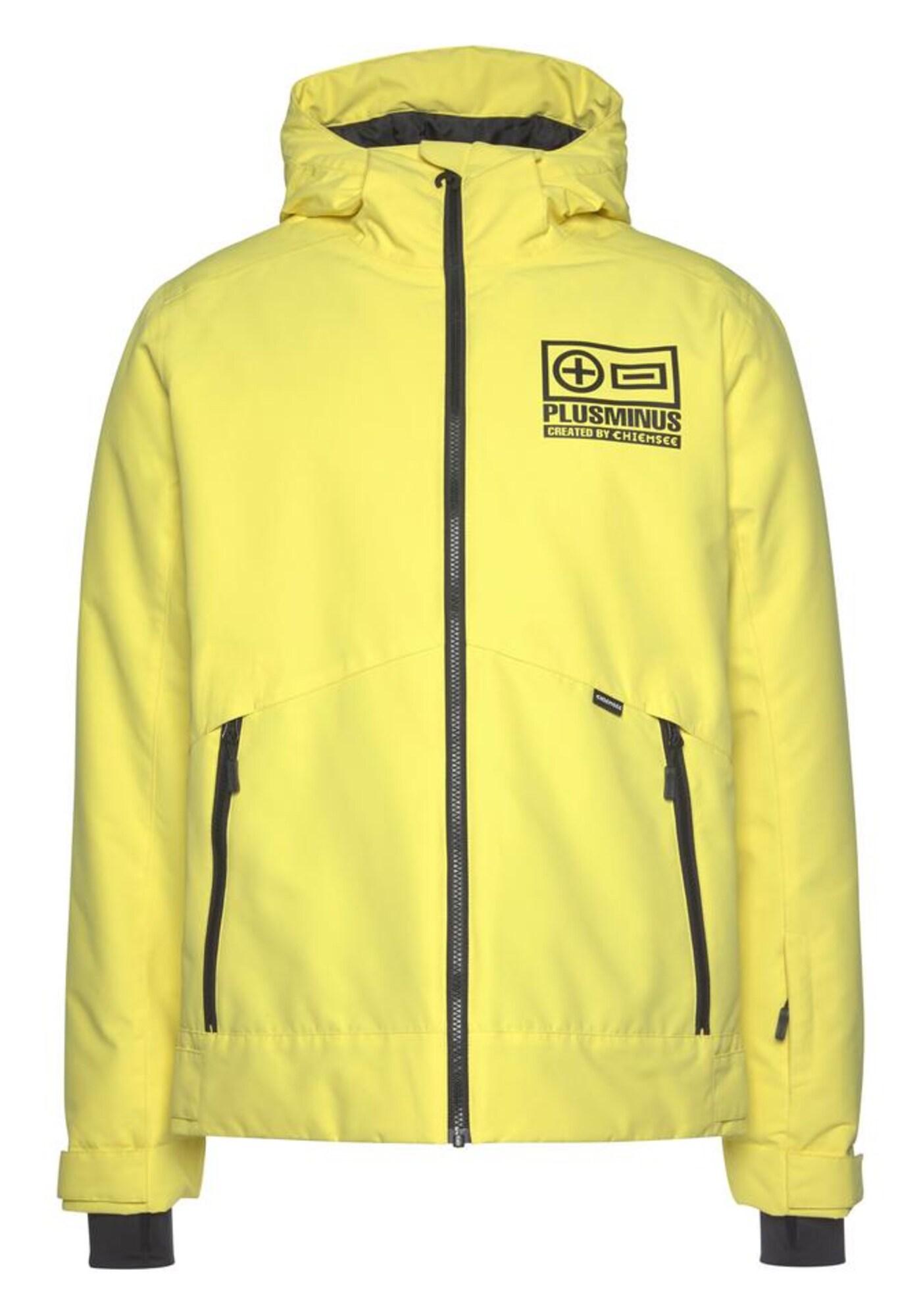 CHIEMSEE Outdoorová bunda  žlutá / černá