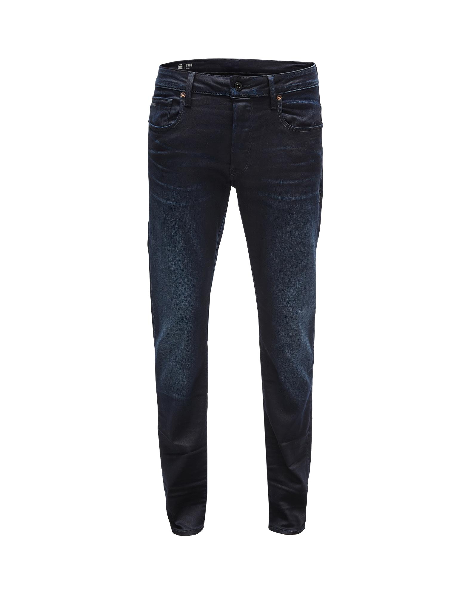 G-STAR RAW Heren Jeans black denim