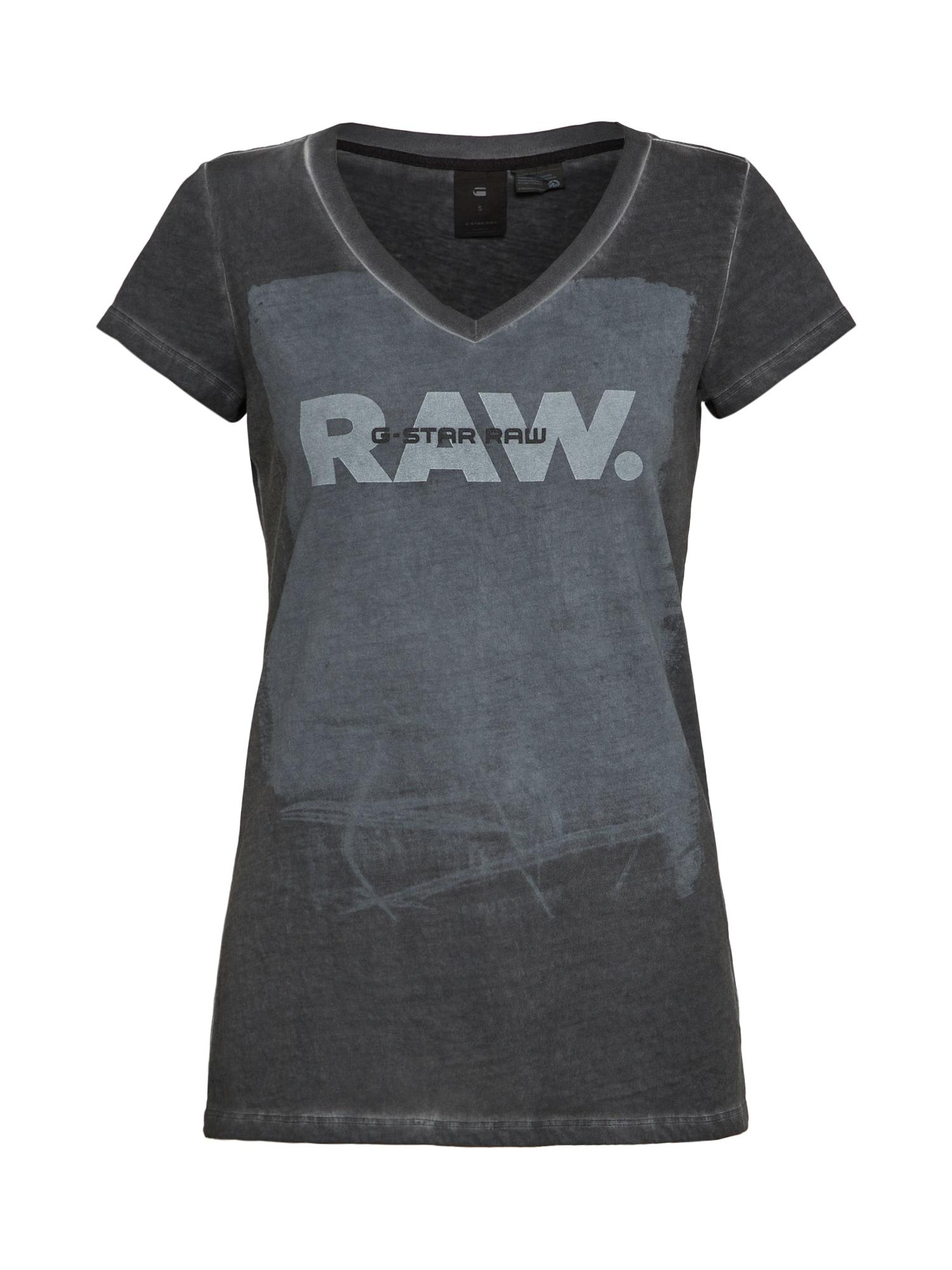 G-STAR RAW Dames Shirt grijs antraciet