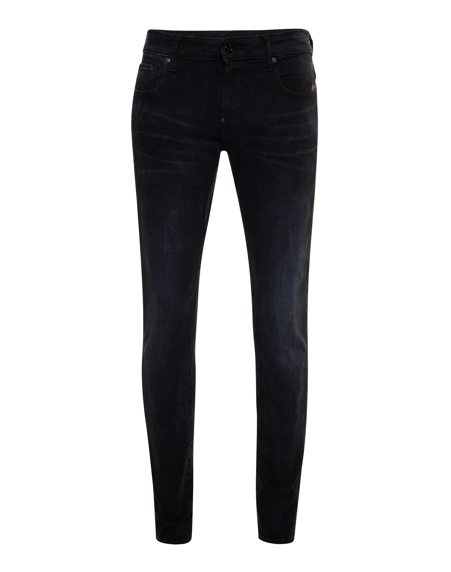 G-STAR RAW Heren Jeans Revend Super Slim black denim