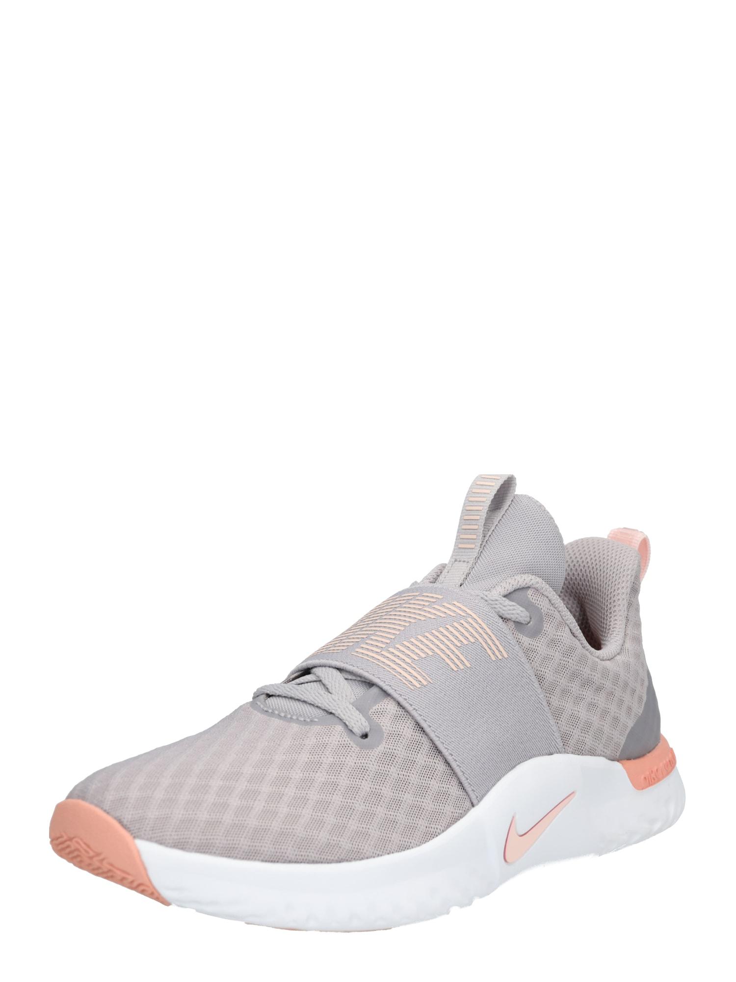 Sportovní boty Atmosphere šedá bílá NIKE