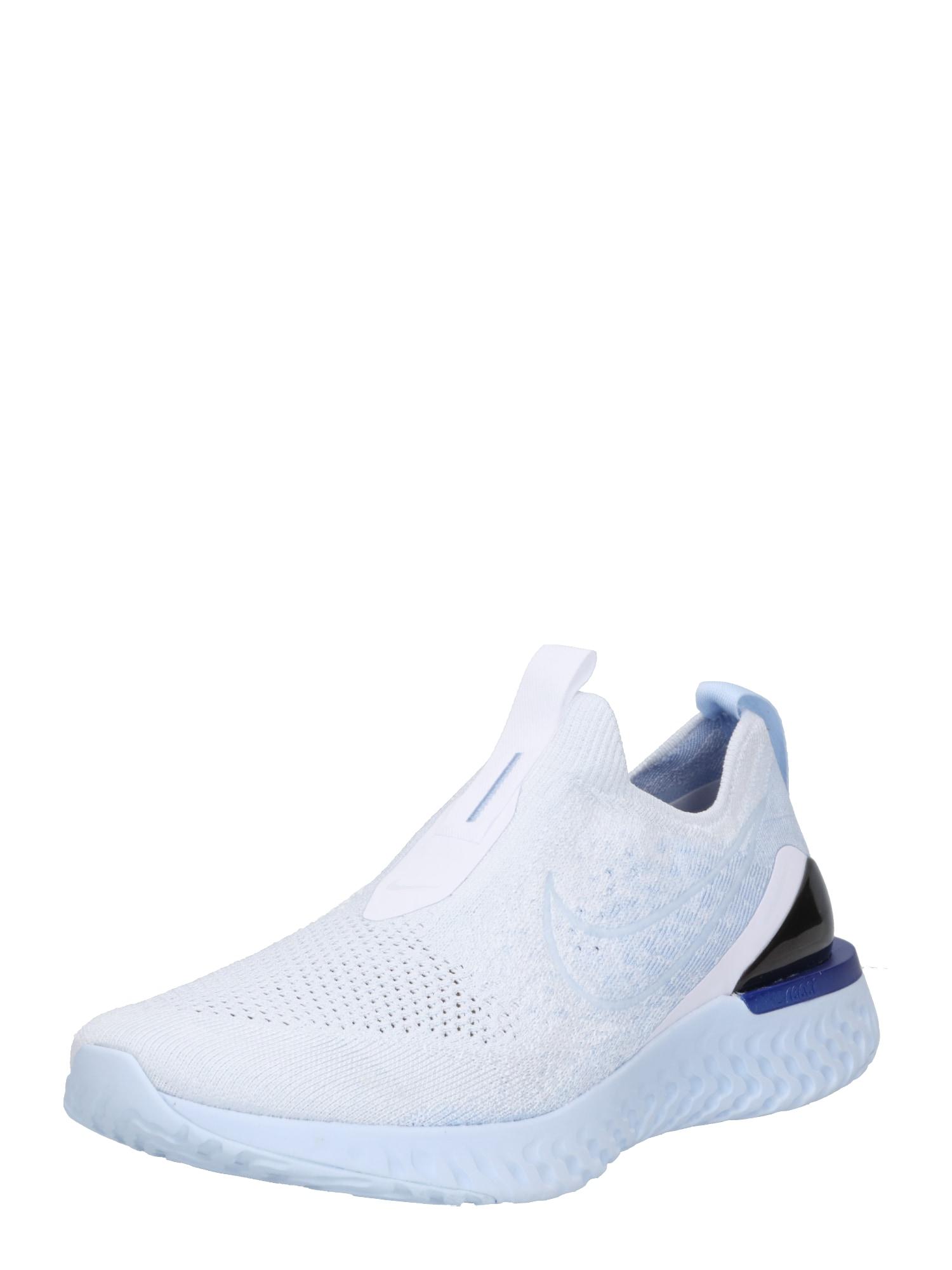 Běžecká obuv EPIC PHANTOM REACT FK krémová fialová NIKE