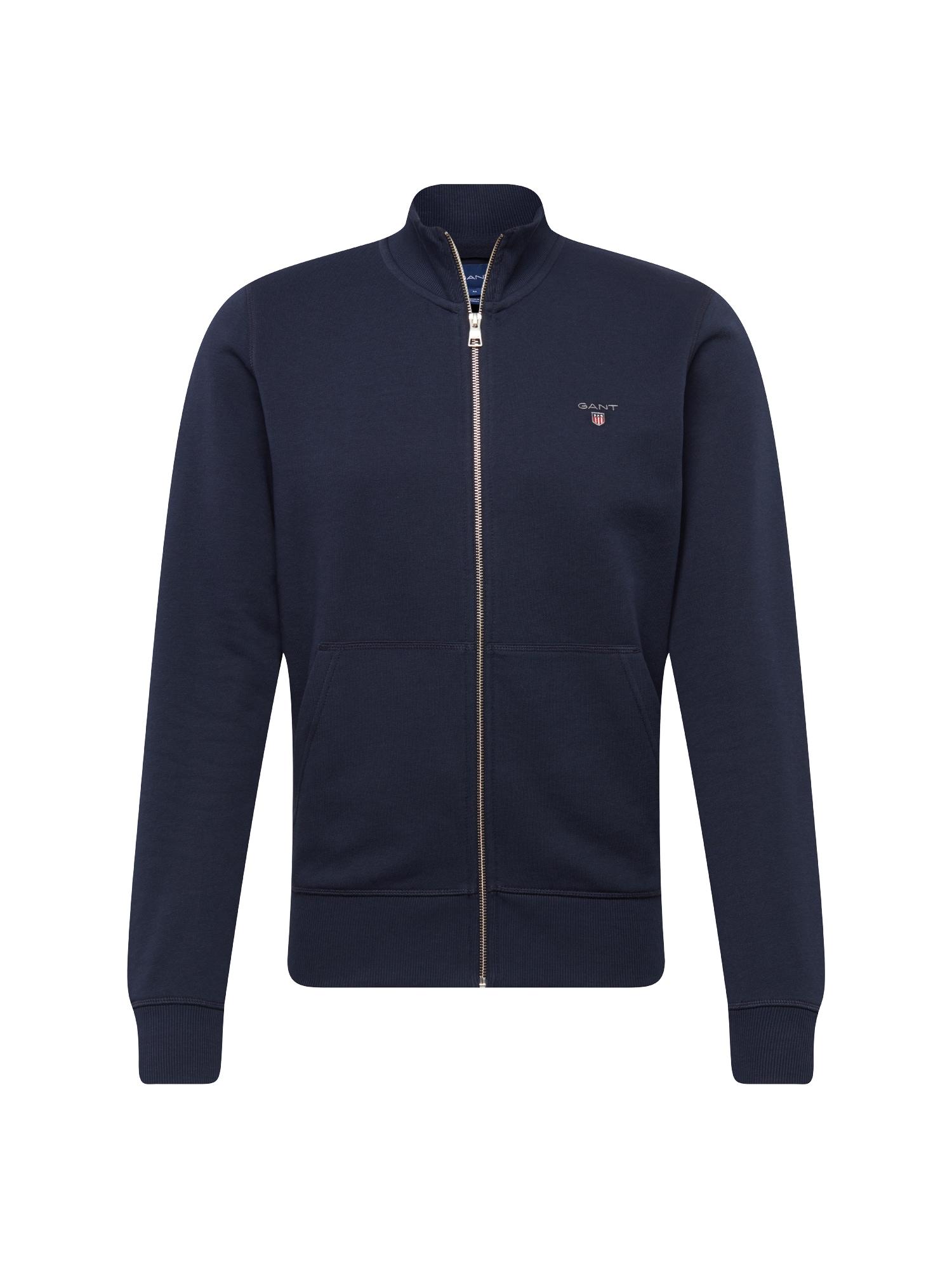 Sweatjacke | Bekleidung > Sweatshirts & -jacken | Gant