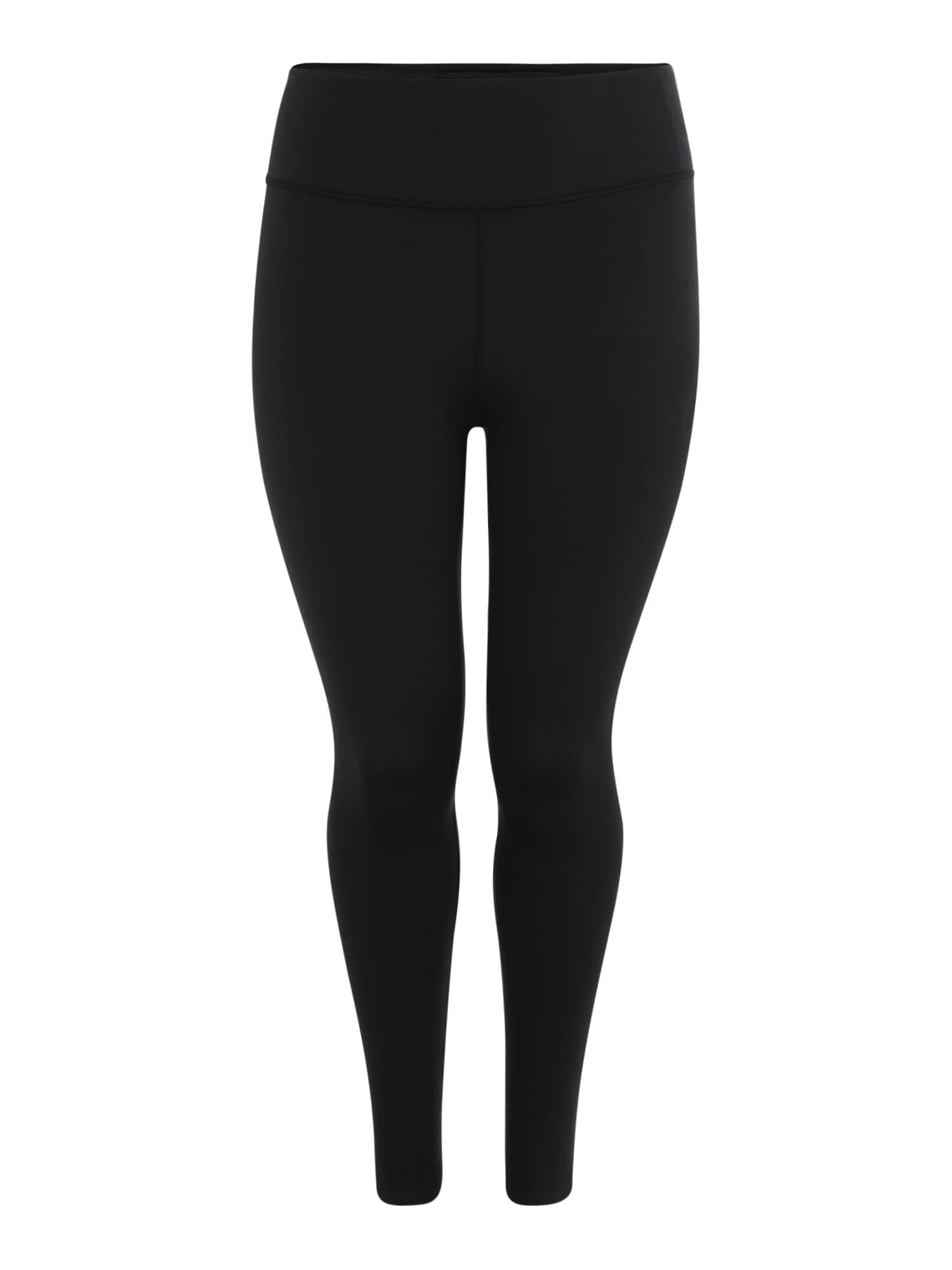 Sportovní kalhoty All in černá bílá NIKE