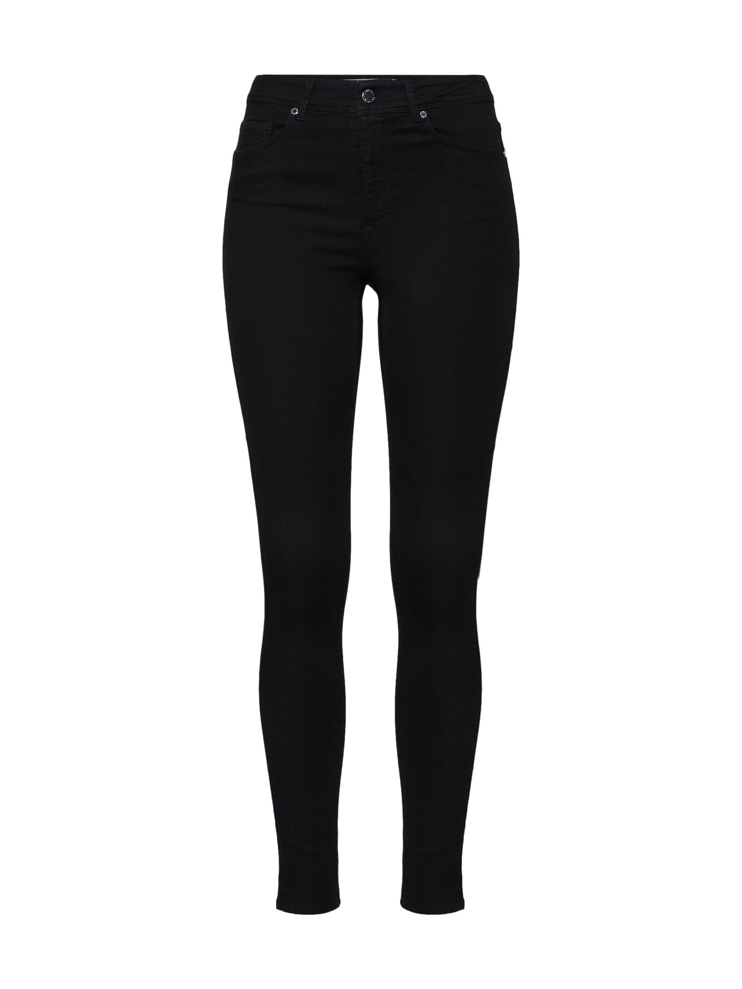 Kalhoty BILALI černá IVYREVEL