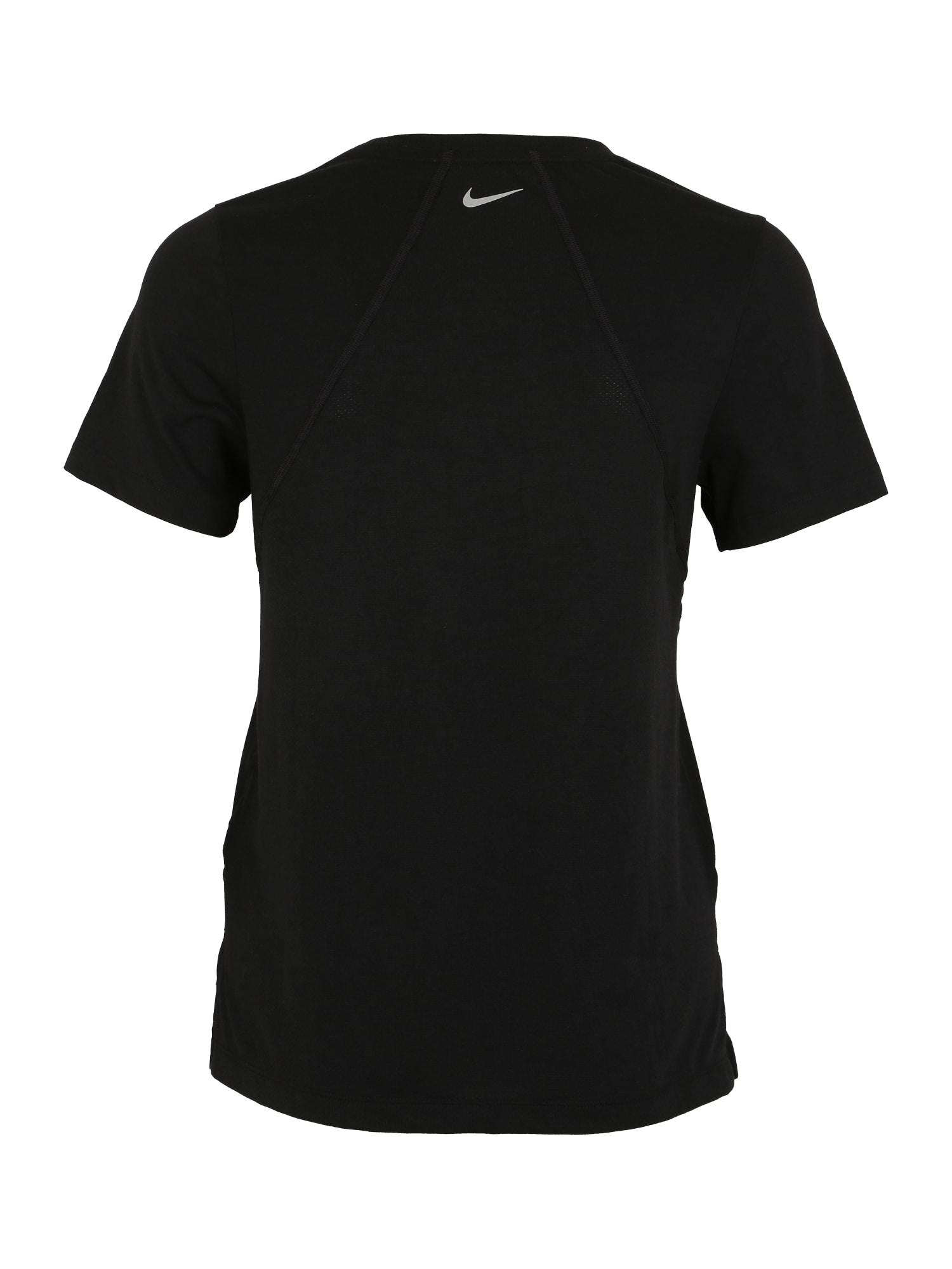 Functioneel shirt 'MILER'