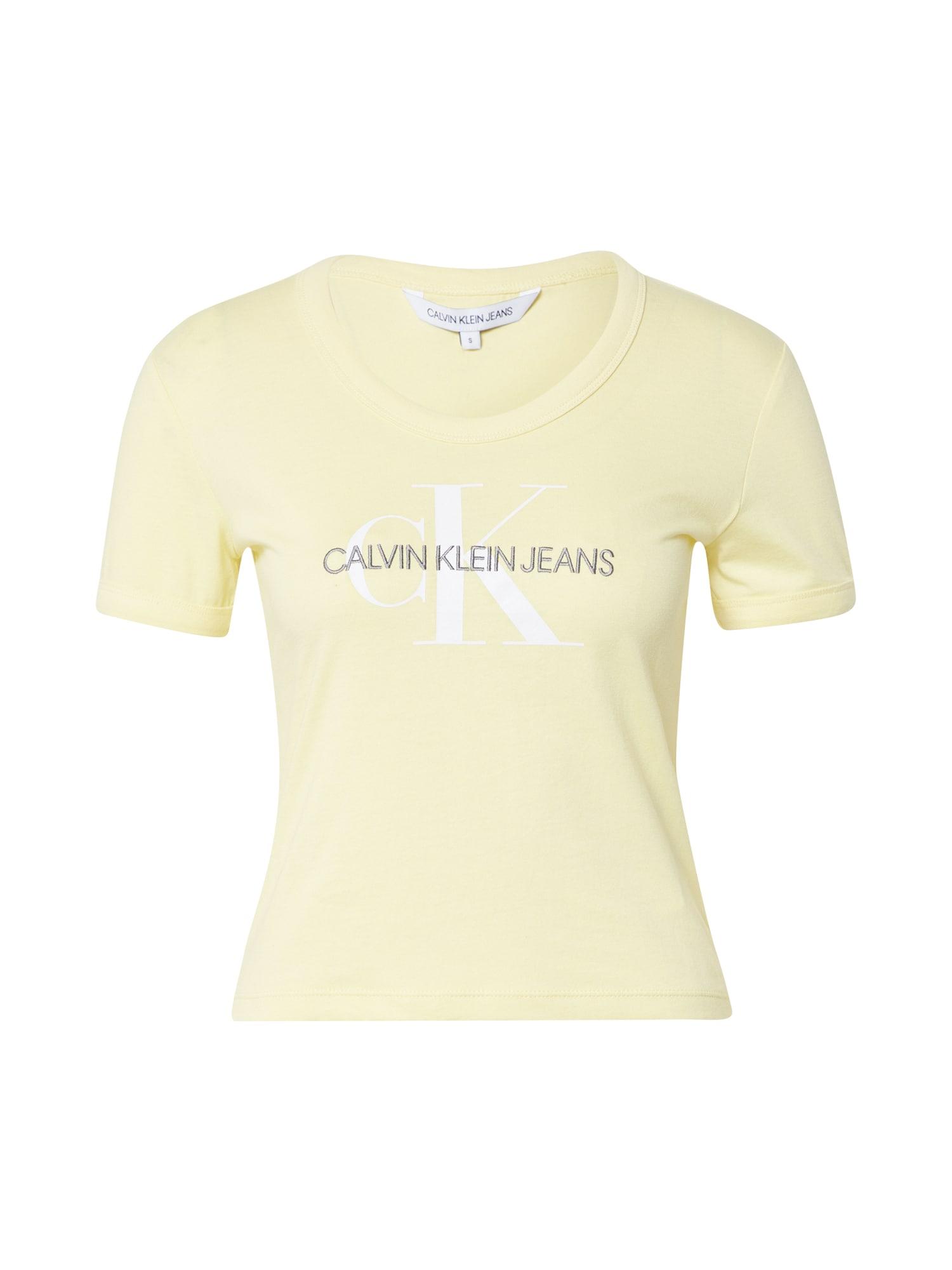 Calvin Klein Jeans Tričko 'VEGETABLE'  bílá / žlutá