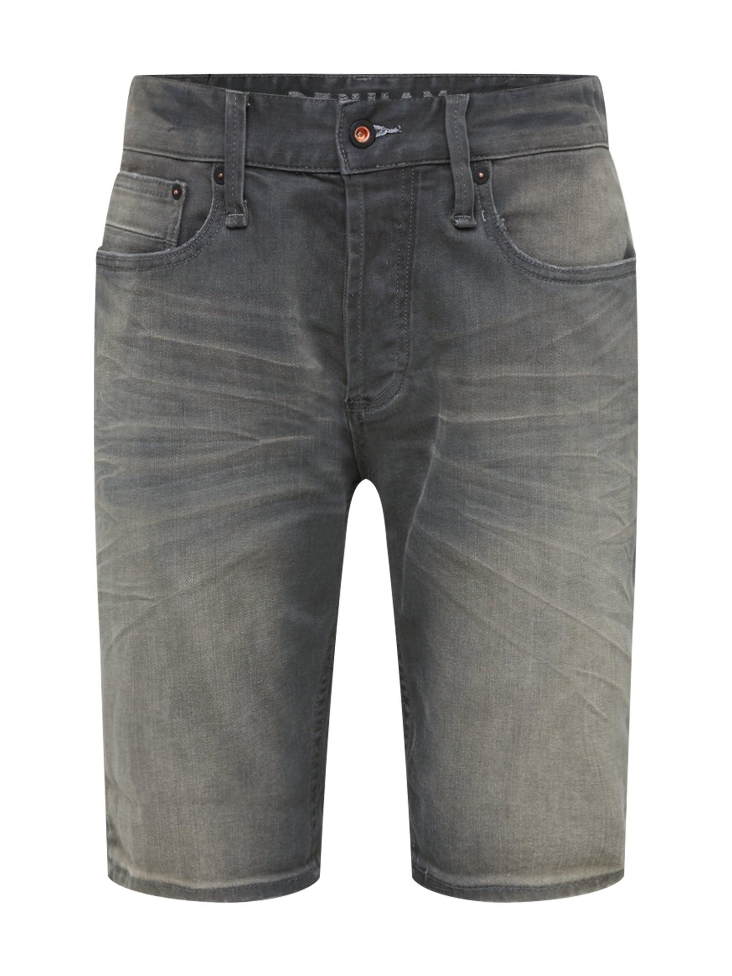 Jeansshorts 'RAZOR' | Bekleidung > Shorts & Bermudas > Jeans Shorts | Denham