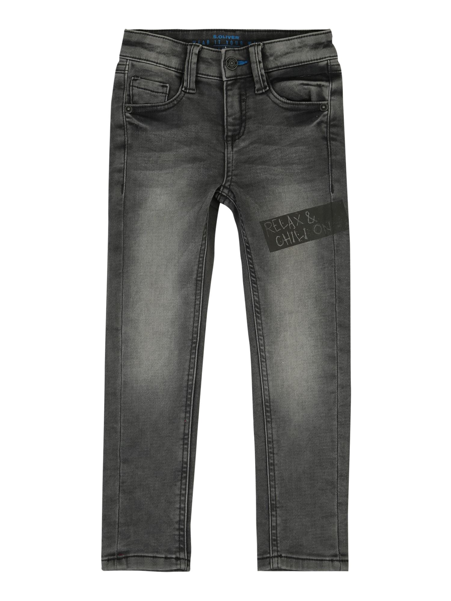 Miniboyhosen - Jeans '63.908.71.3425' - Onlineshop ABOUT YOU