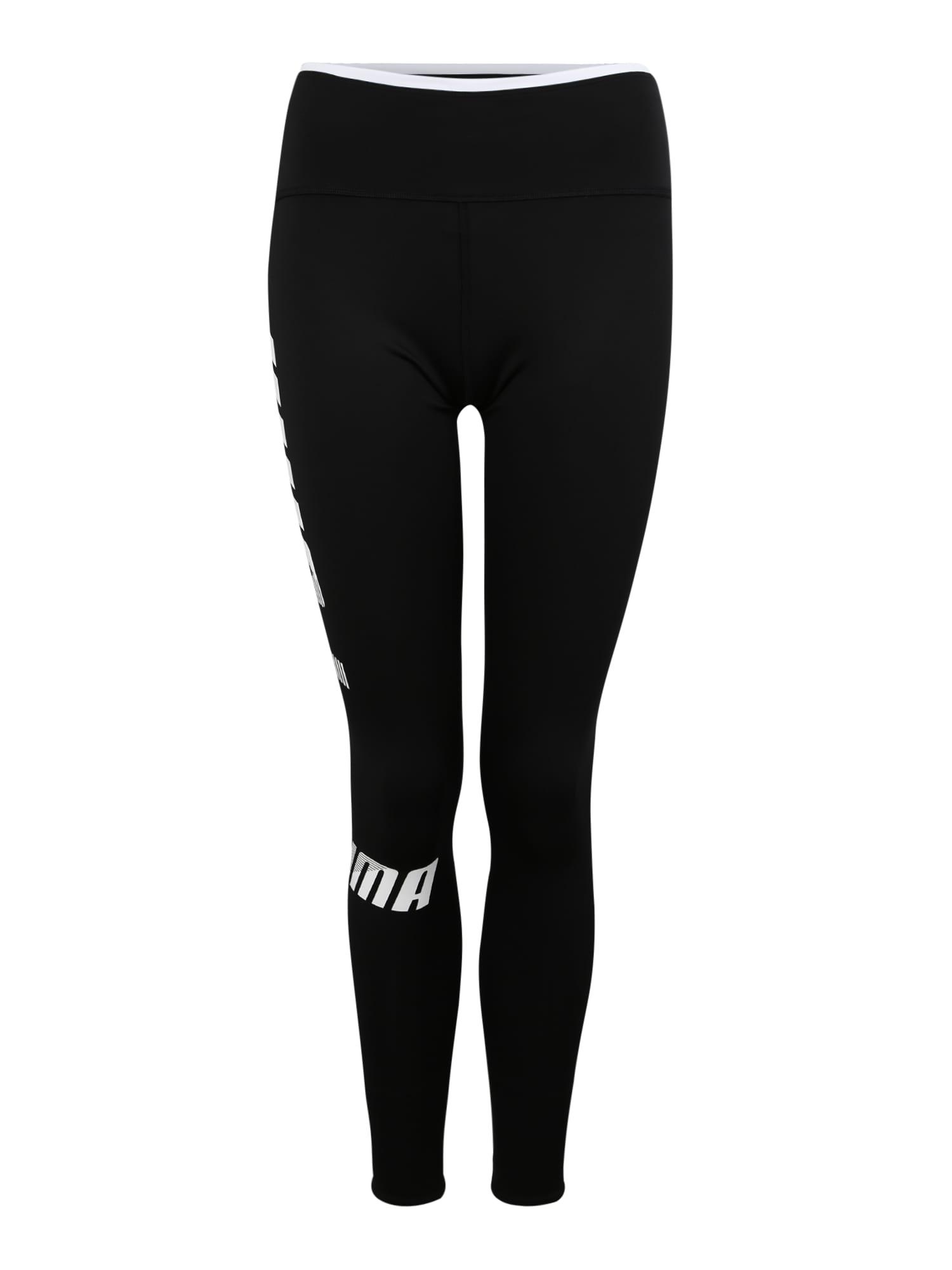 PUMA Športové nohavice 'MODERN'  biela / čierna