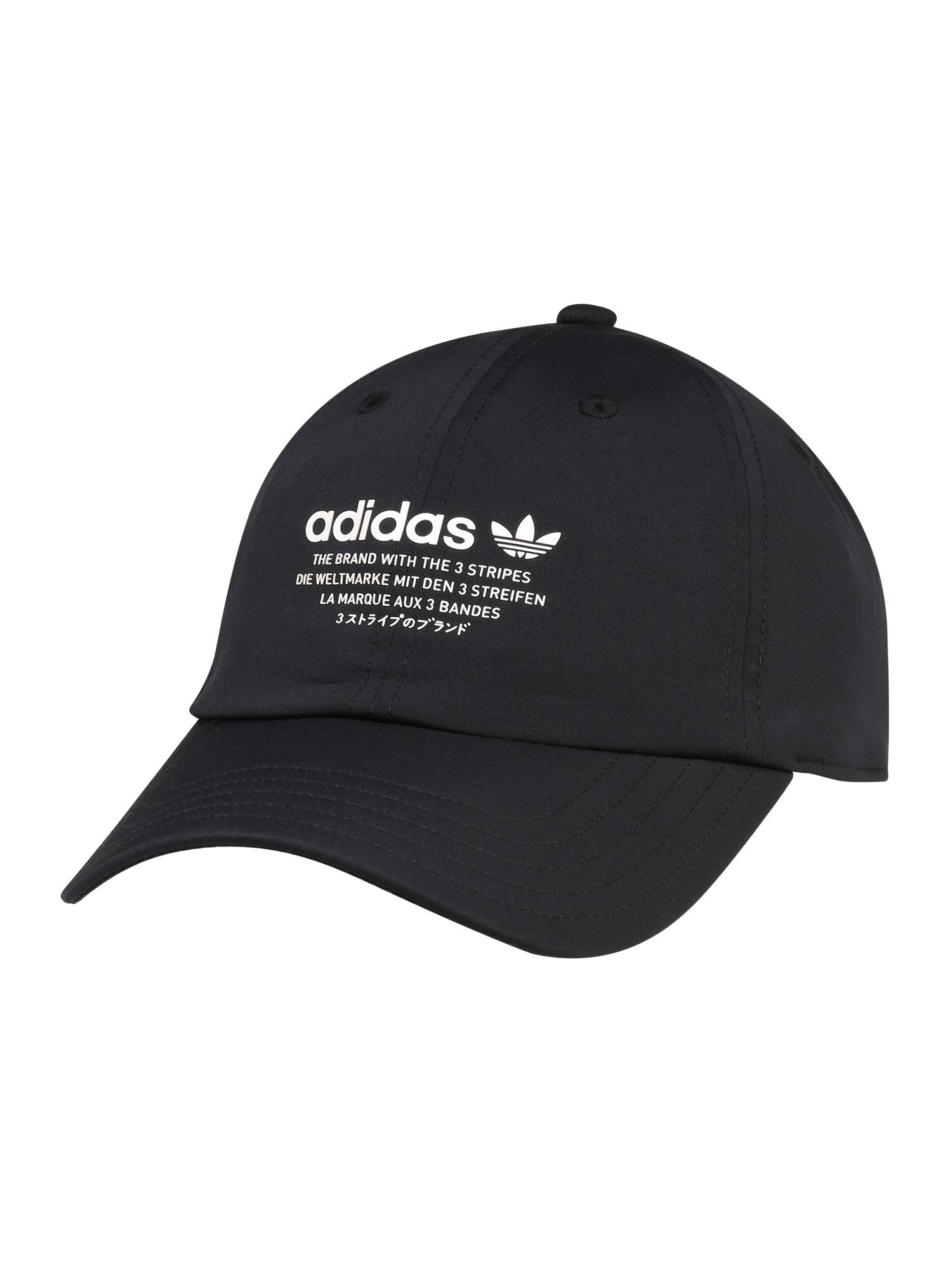 ADIDAS ORIGINALS Čiapka 'NMD CAP'  čierna