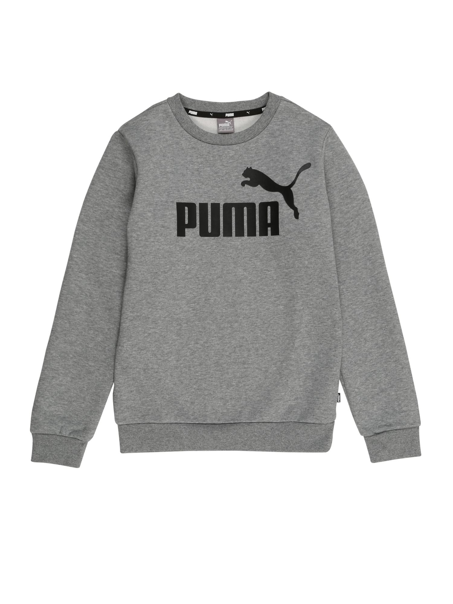 Sportovní mikina šedá PUMA