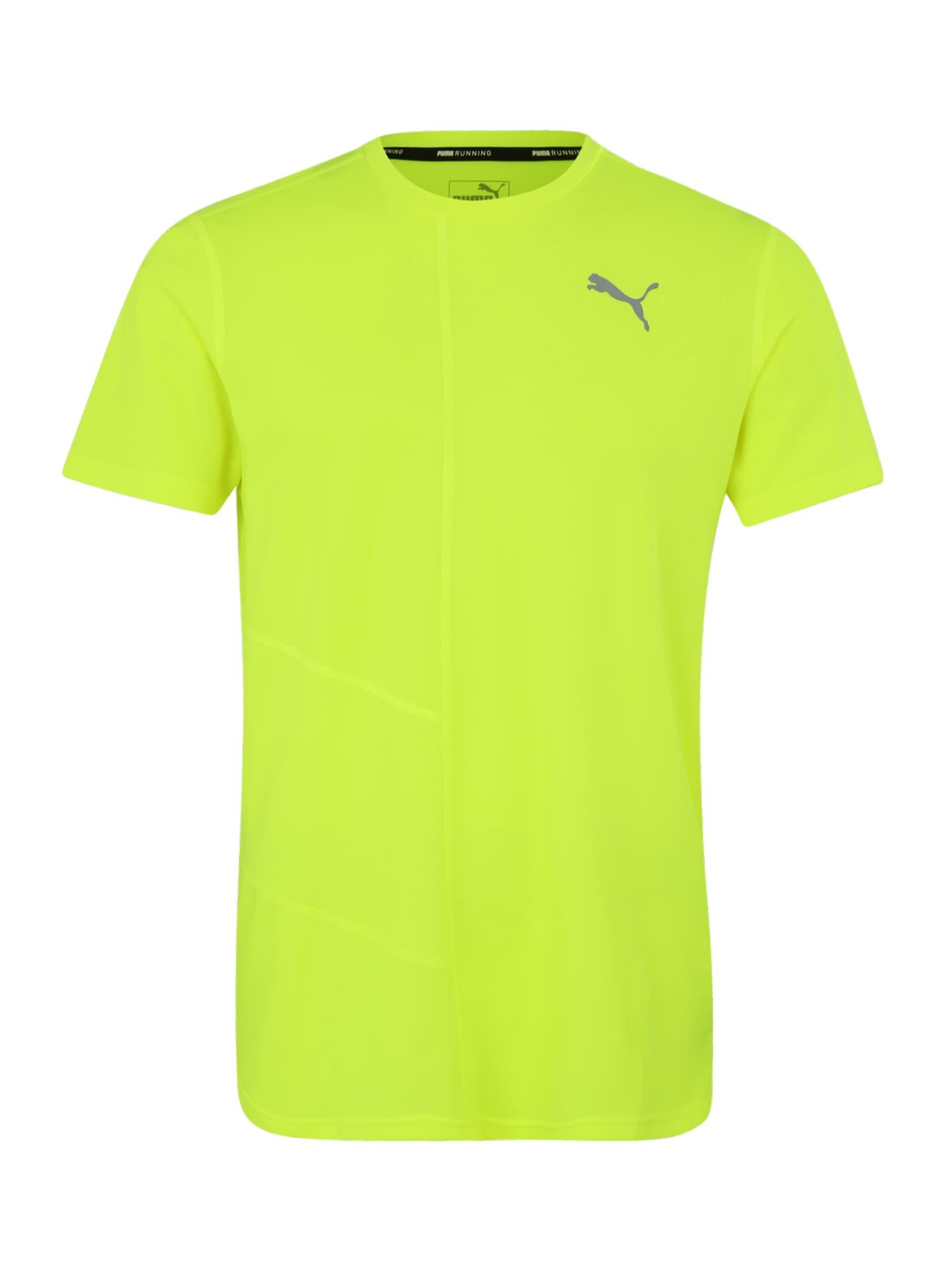PUMA Funkčné tričko 'Ignite'  žlté