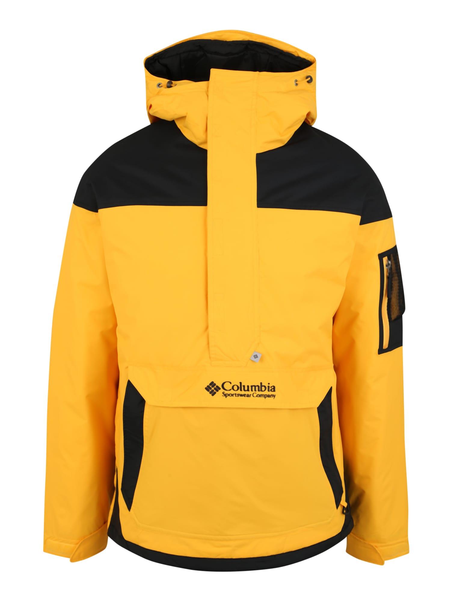 Windbreaker 'Challenger' | Sportbekleidung > Sportjacken > Windbreaker | Gelb - Schwarz | Columbia