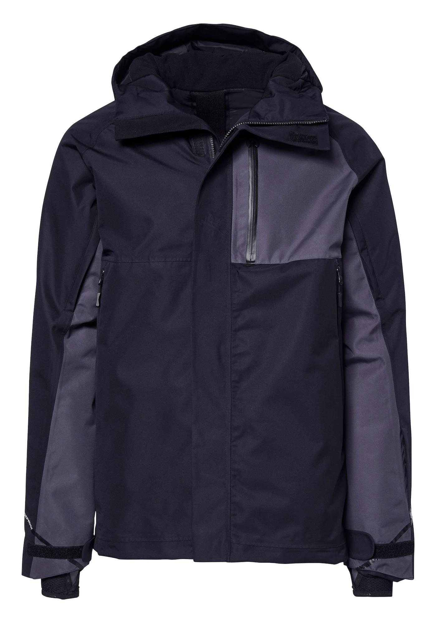 CHIEMSEE Outdoorová bunda 'ROCKY MOUNTAINS Ski Jacket'  šedá / černá