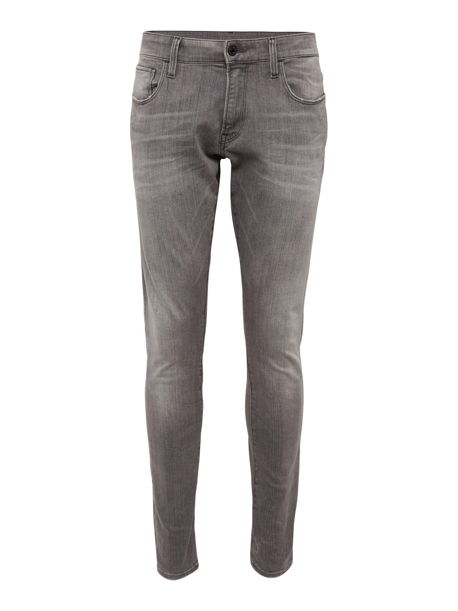 G-STAR RAW Heren Jeans 3301 Deconstructed Super Slim grey denim