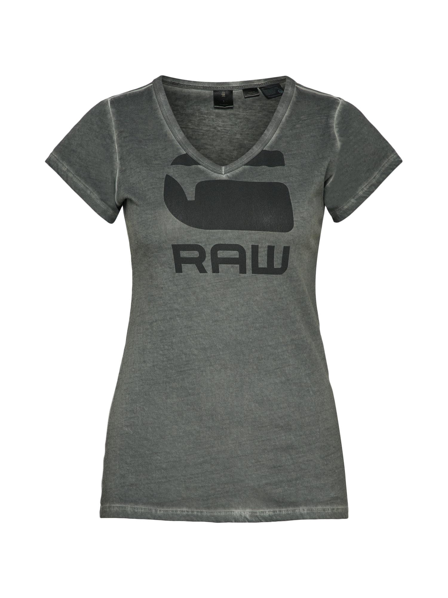 G-STAR RAW Dames Shirt Suphe grijs