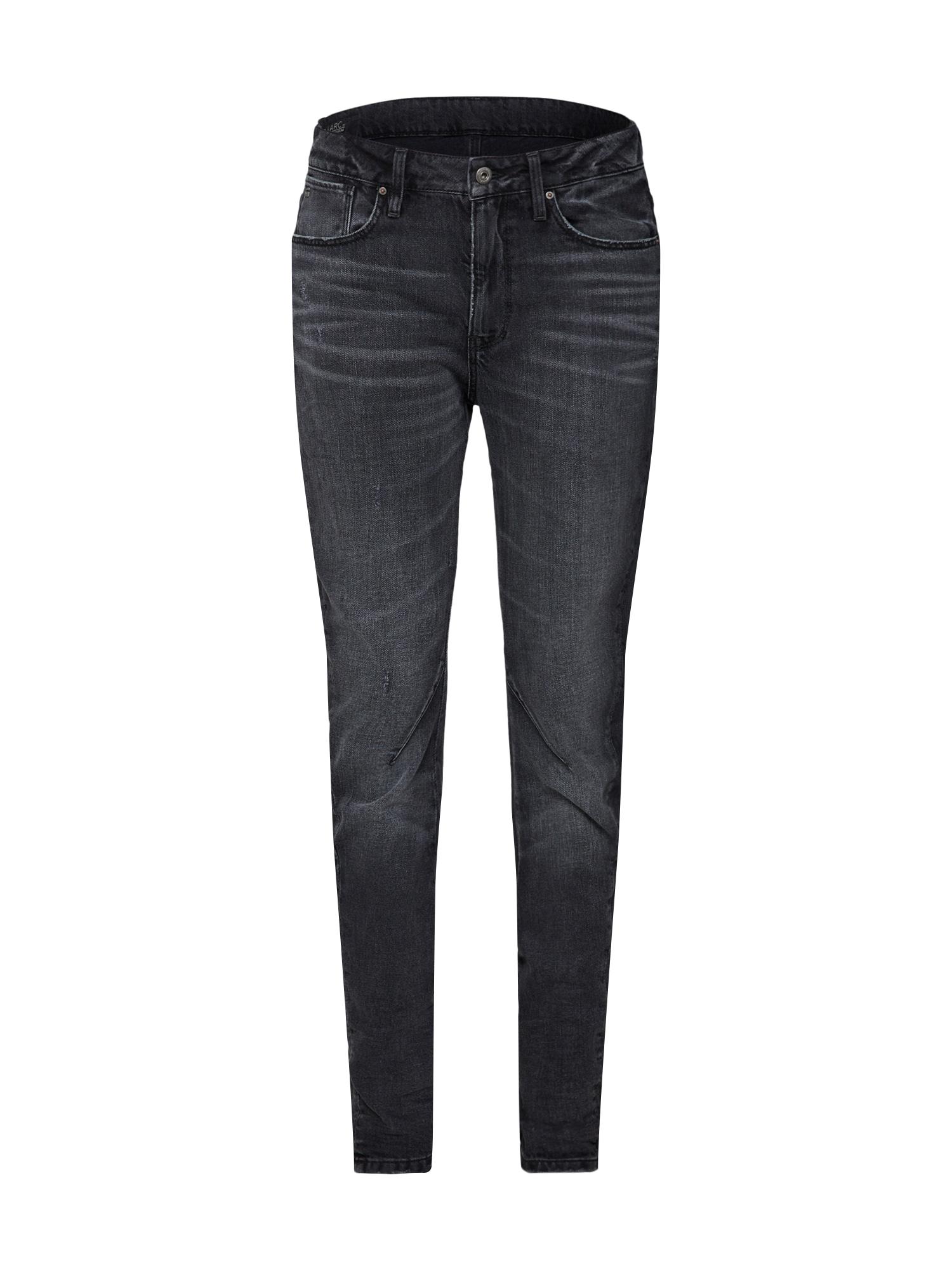 G-STAR RAW Dames Jeans 3D Mid Boyfriend grey denim