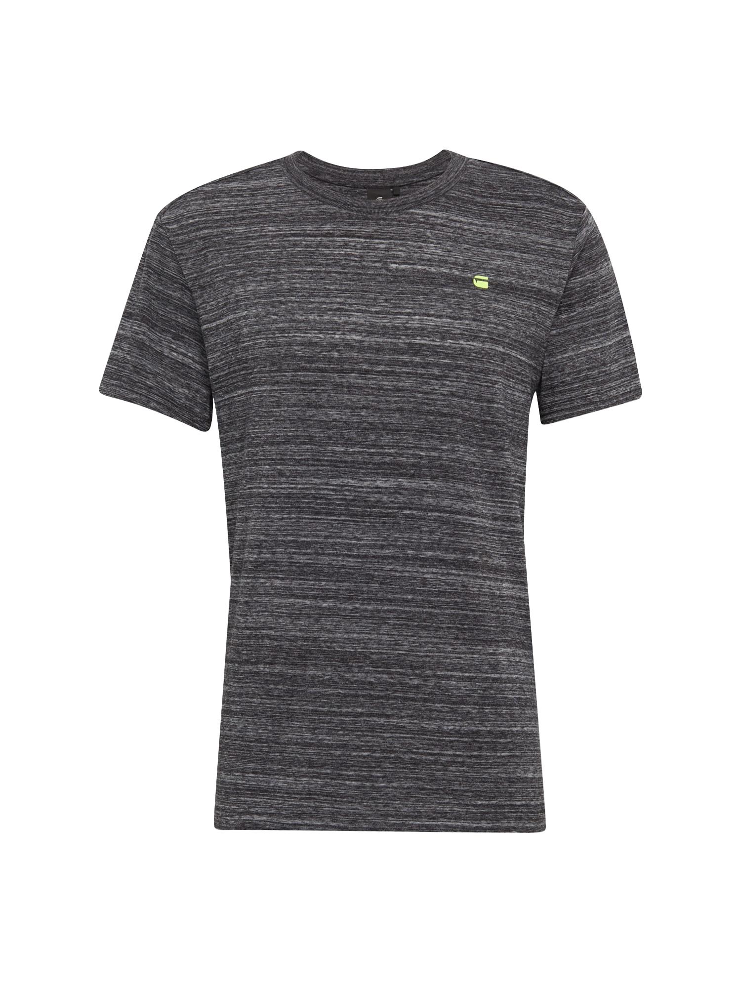 G-STAR RAW Heren Shirt New classic regular r t s s zwart