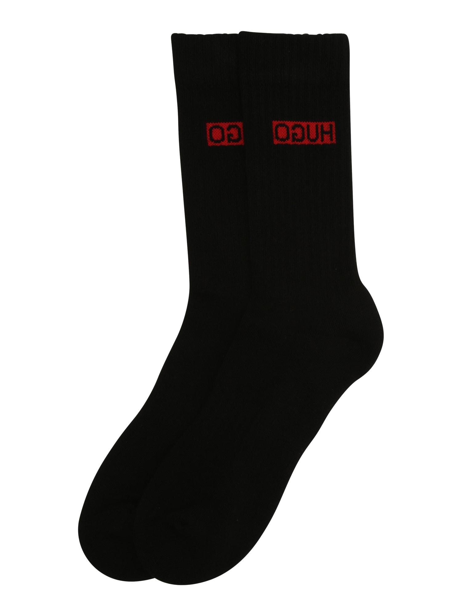 Ponožky  černá HUGO