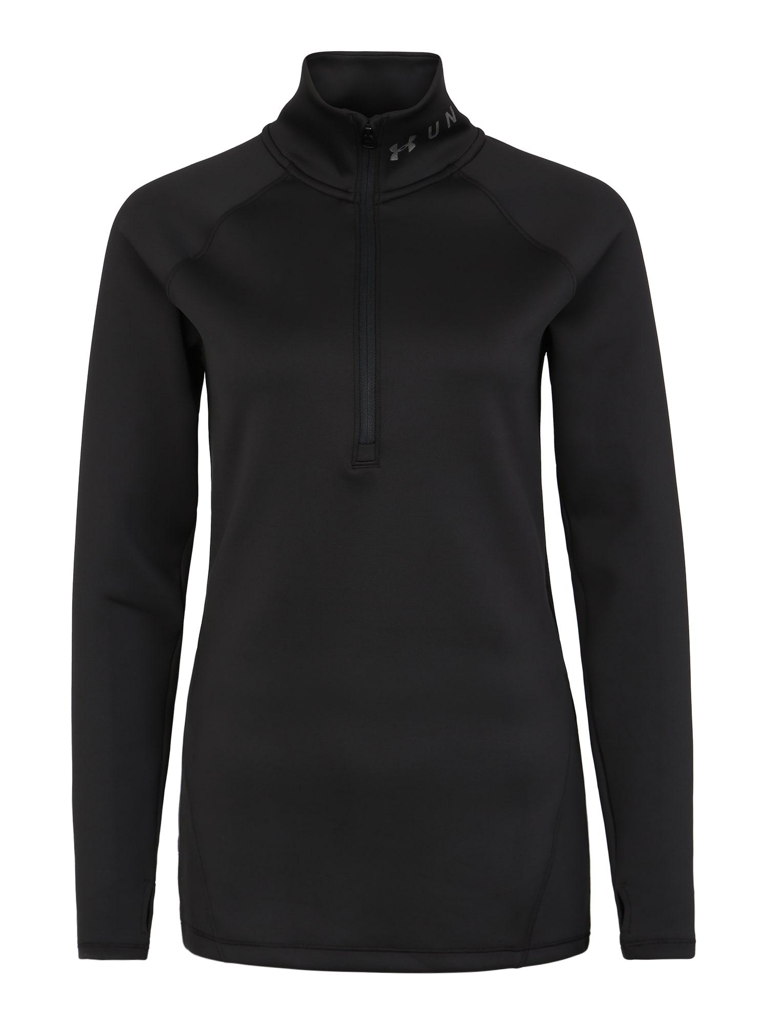 Sportshirt 'UA CG Armour 1/2 Zip' | Sportbekleidung > Sportshirts > T-Shirts | Schwarz | Under Armour