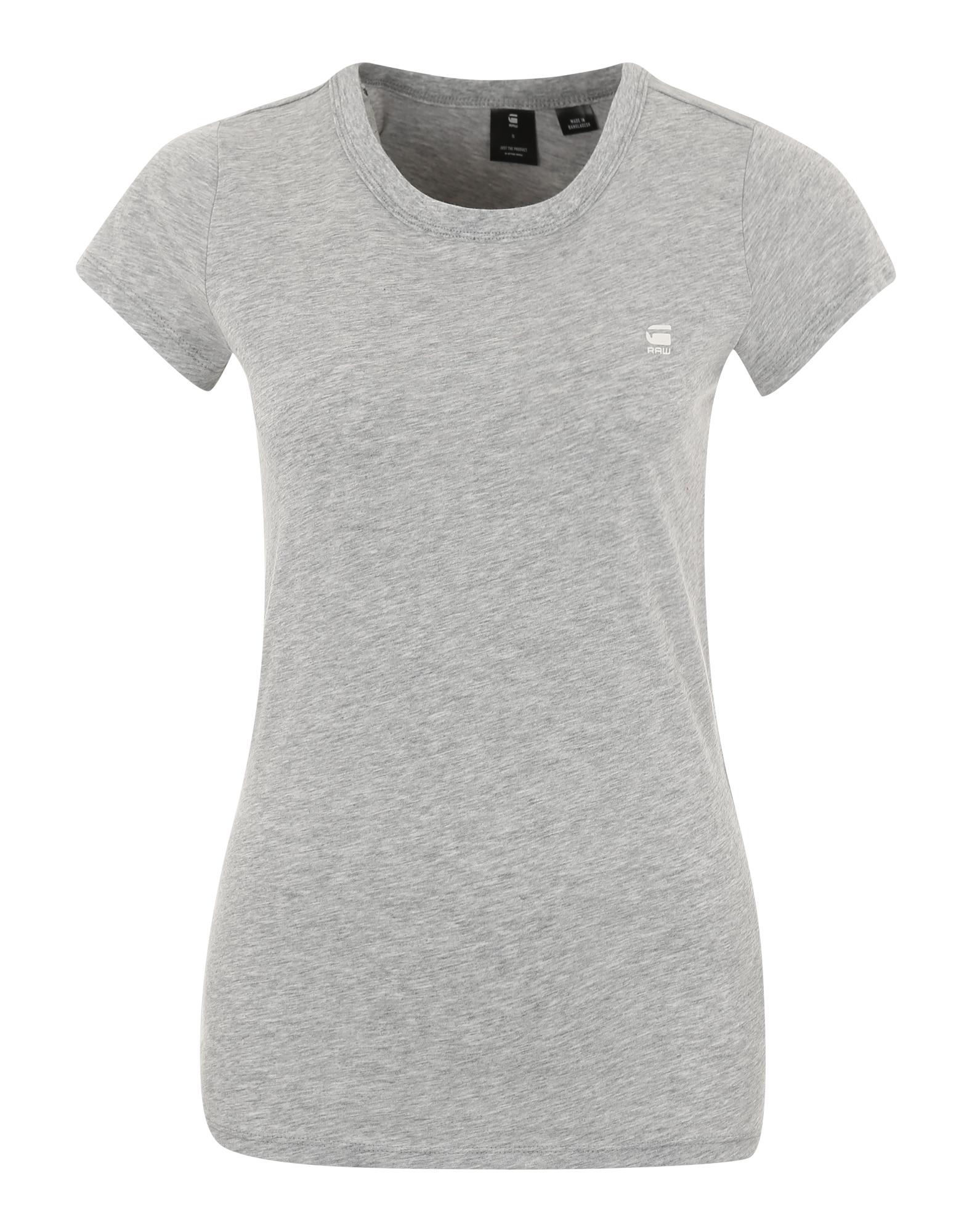 G-STAR RAW Dames Shirt Eyben grijs gemêleerd