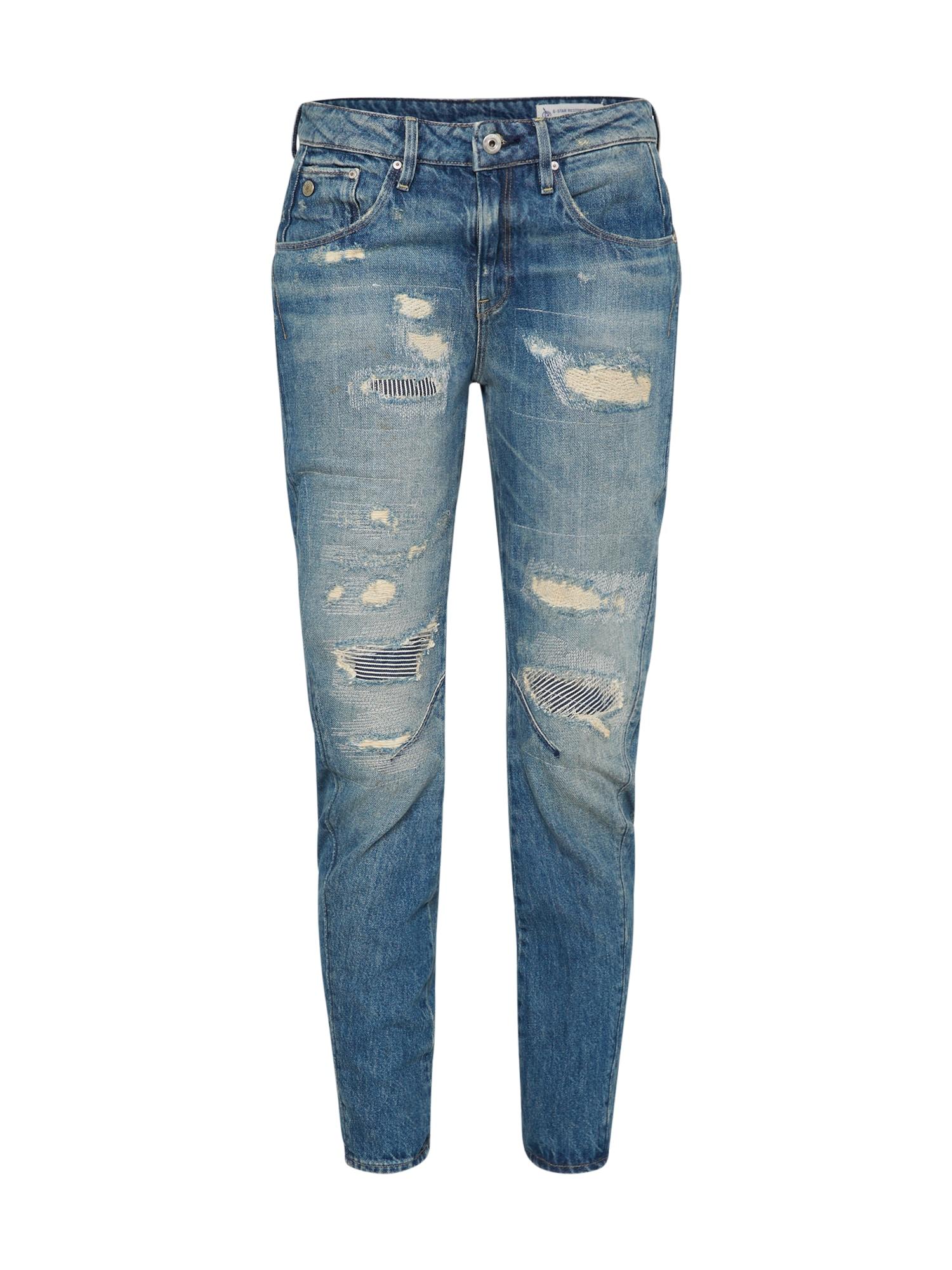 G-STAR RAW Dames Jeans Boyfriend blauw