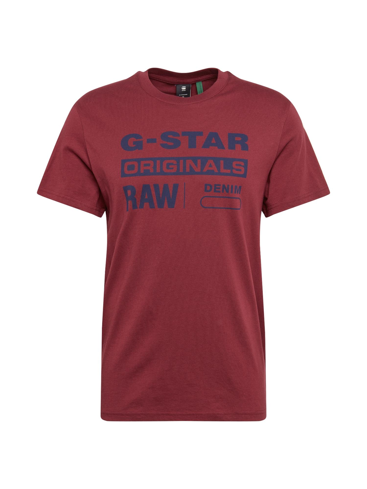 G-Star RAW Tričko 'Graphic 8 r t ss' vínovo červená