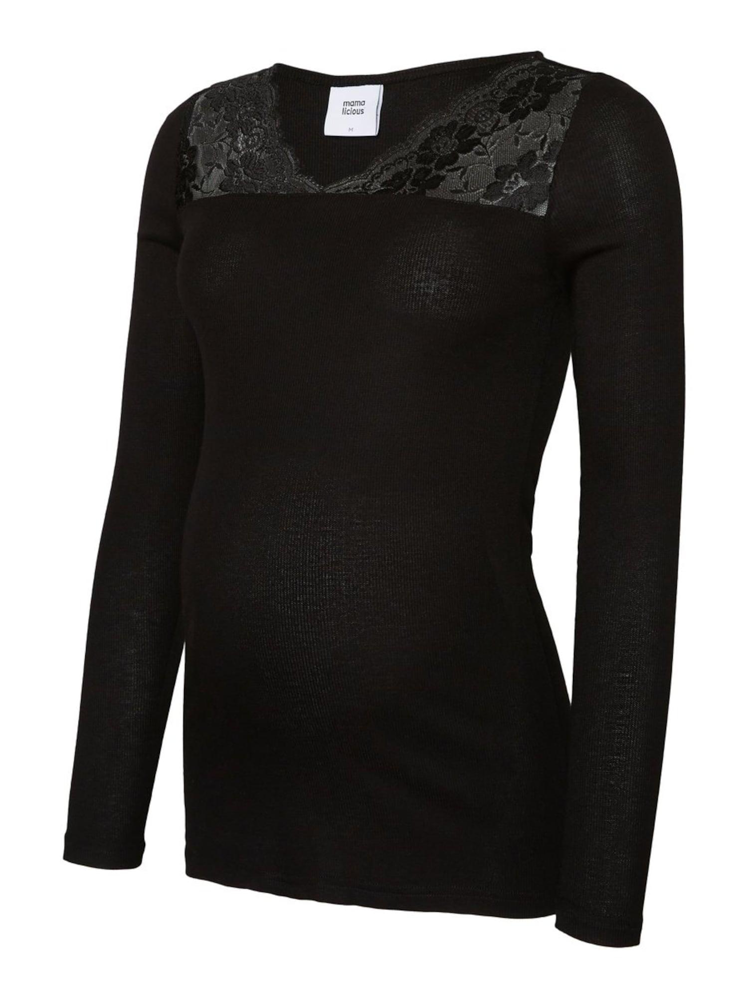 MAMALICIOUS Tričko 'MLTRINA'  čierna