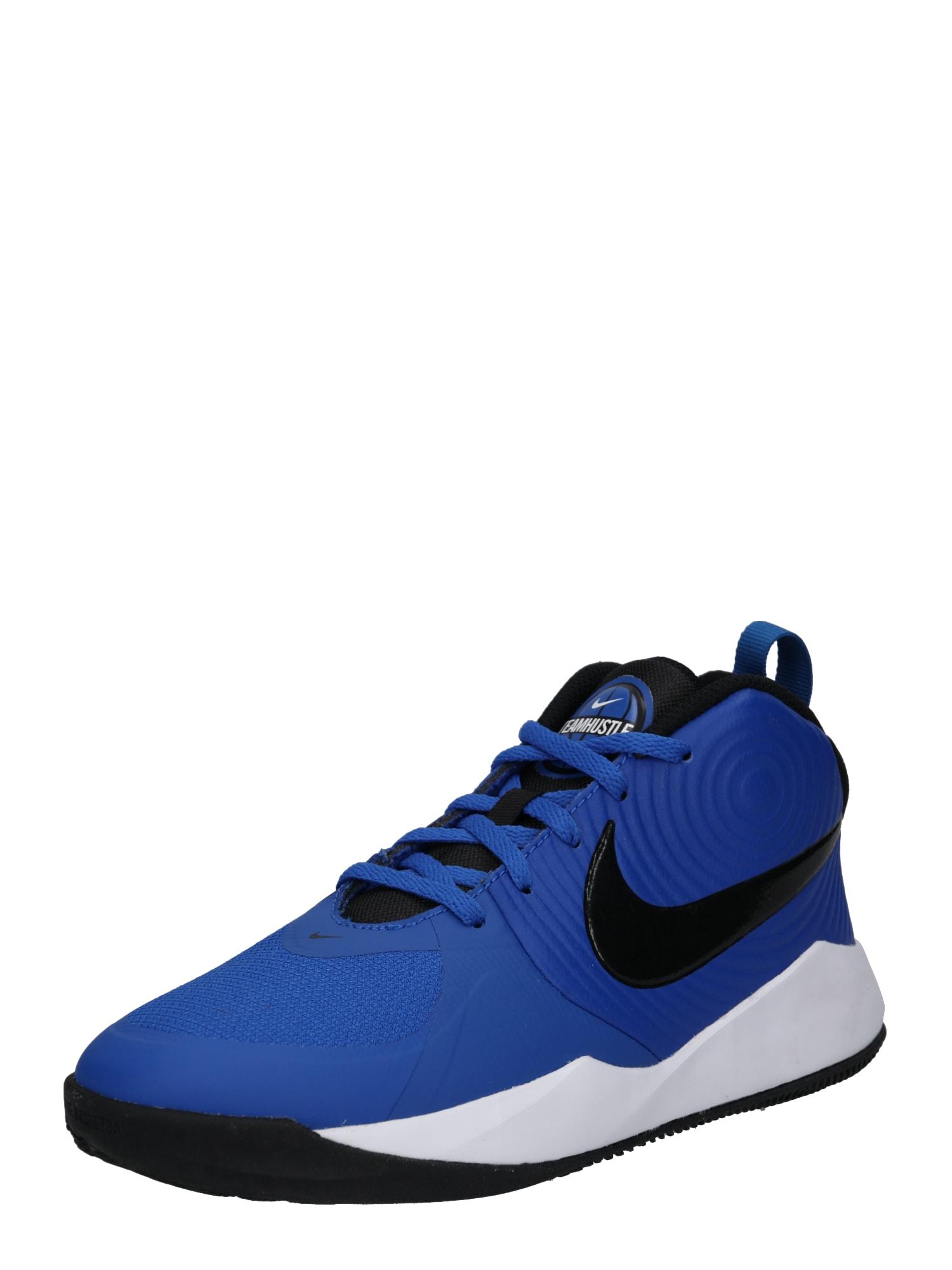 Sportovní boty Team Hustle D9 královská modrá černá NIKE