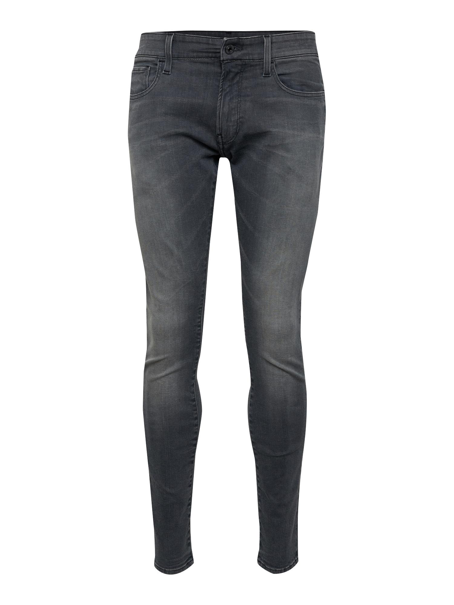 G-STAR RAW Heren Jeans 3301 Deconstructed Skinny grey denim