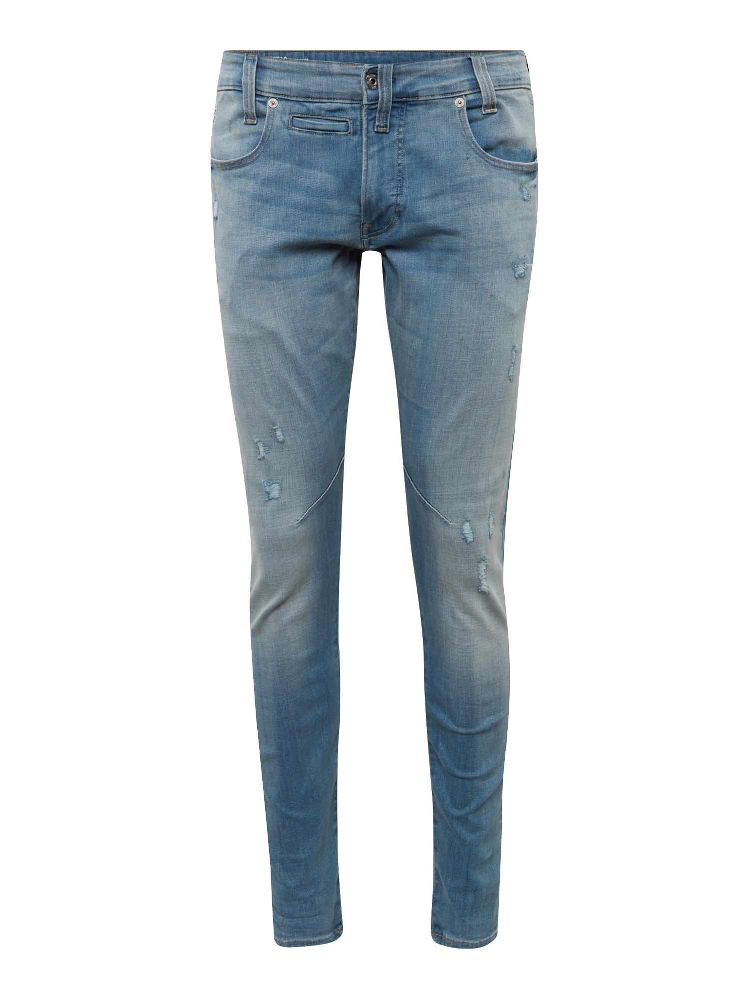 G-STAR RAW Heren Jeans D-Staq 5-Pkt Skinny blauw denim