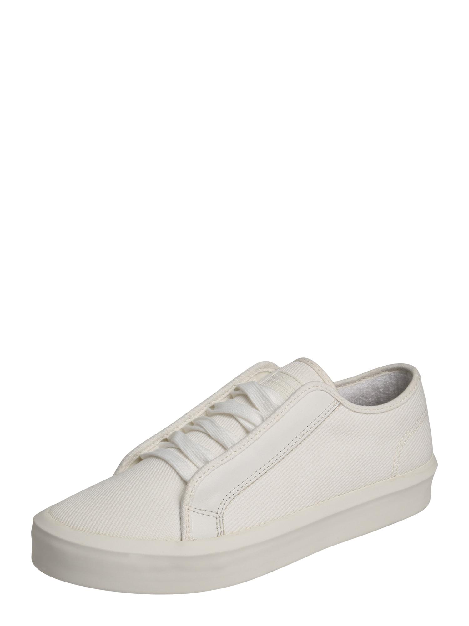 G-STAR RAW Heren Sneakers laag Strett low wit