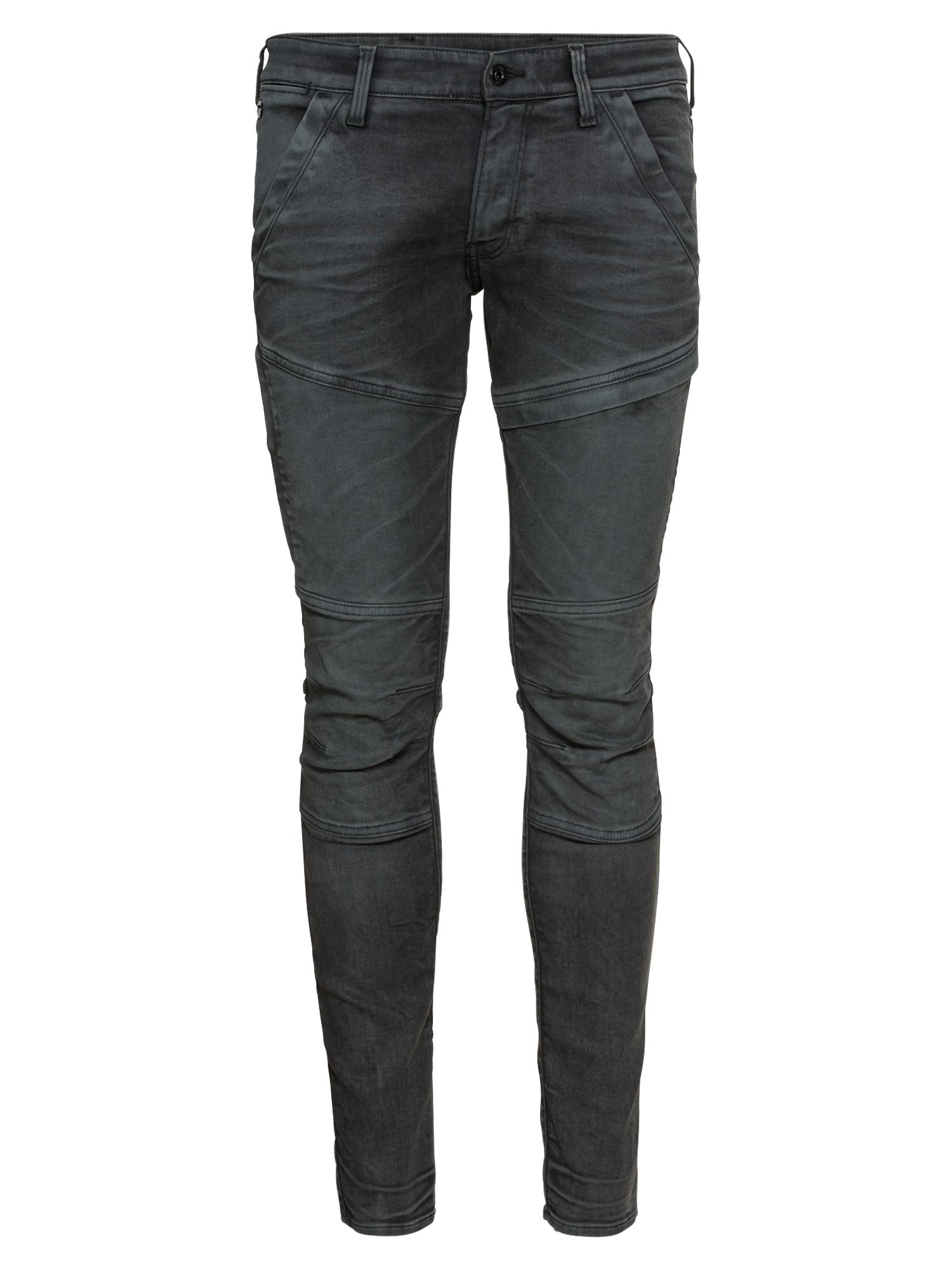 G-STAR RAW Heren Jeans Rackam Skinny COJ grey denim