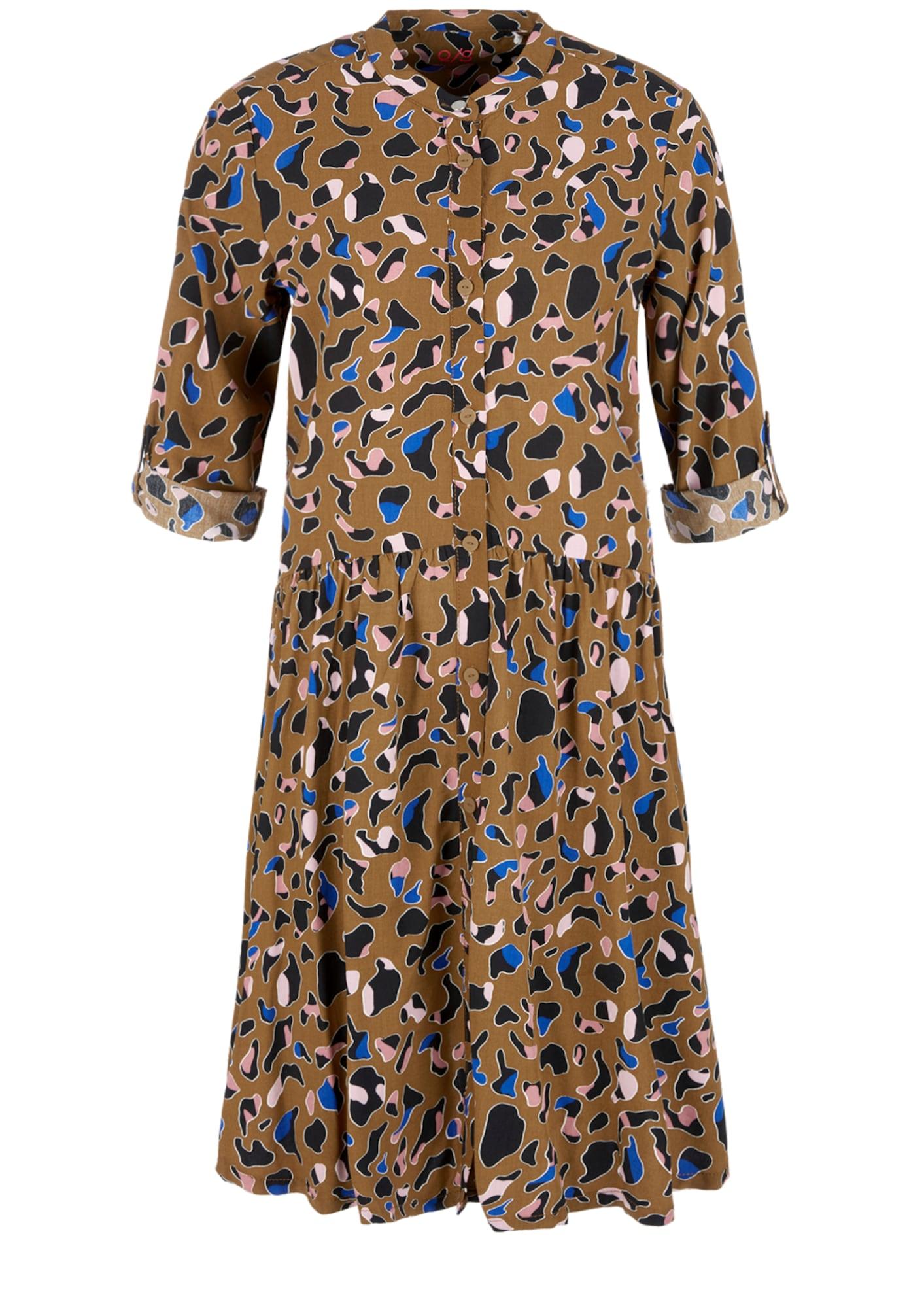 Kurzes Kleid im Tunika-Stil   Bekleidung > Tuniken   Q/S Designed By