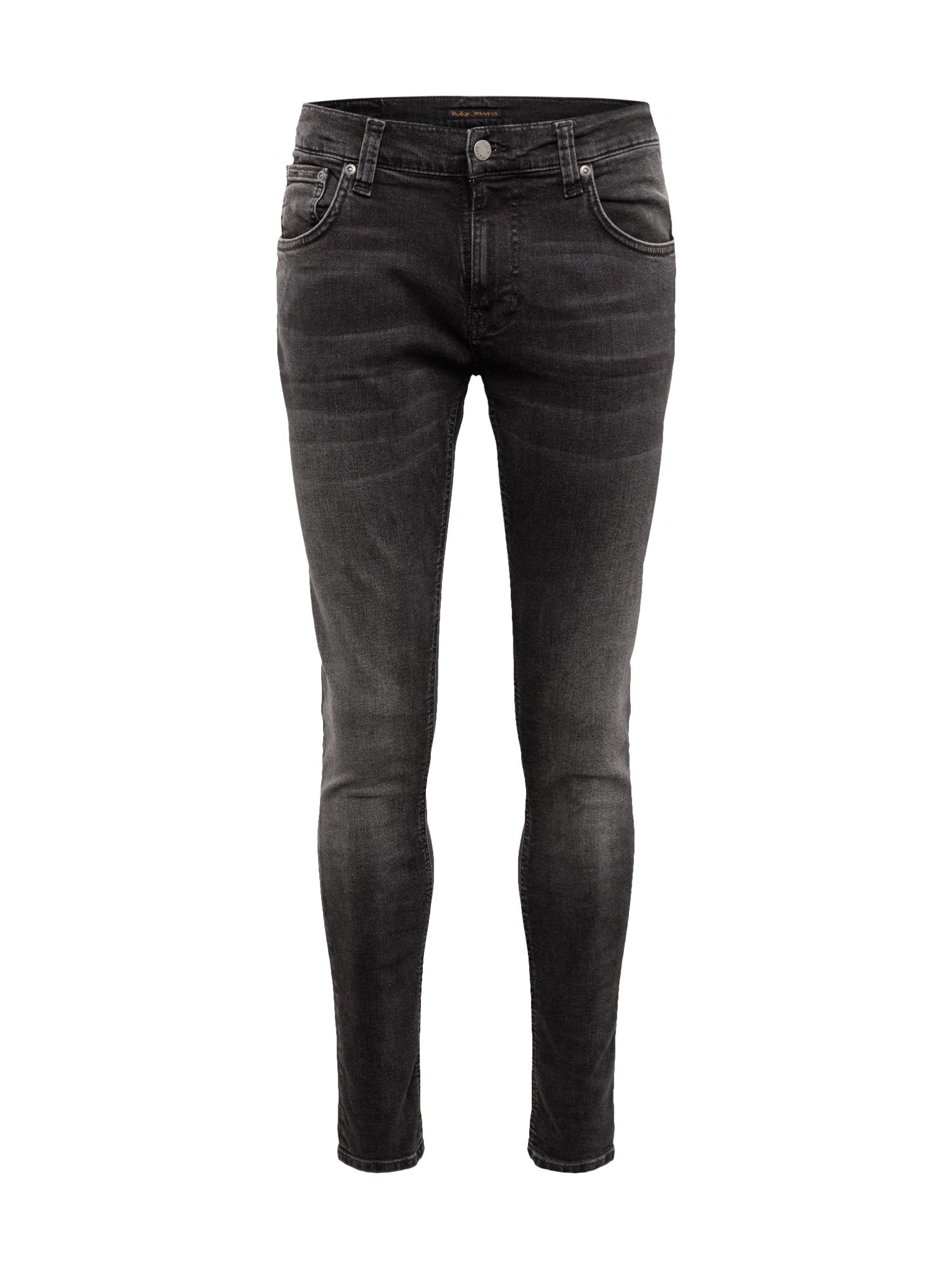 Jeans 'Tight Terry' | Sportbekleidung > Sporthosen > Tights | Nudie Jeans Co