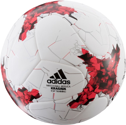 Fußball ´Confed Cup Replika´
