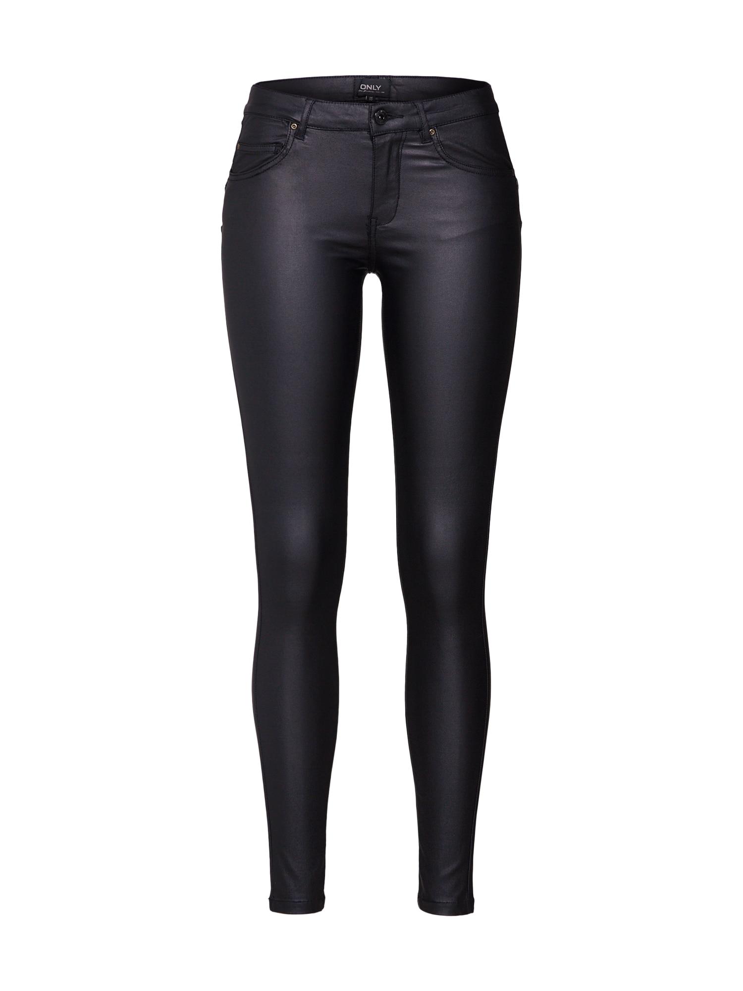Kalhoty onlLOULOU SK PUSHUP COATED PANTS PNT černá ONLY
