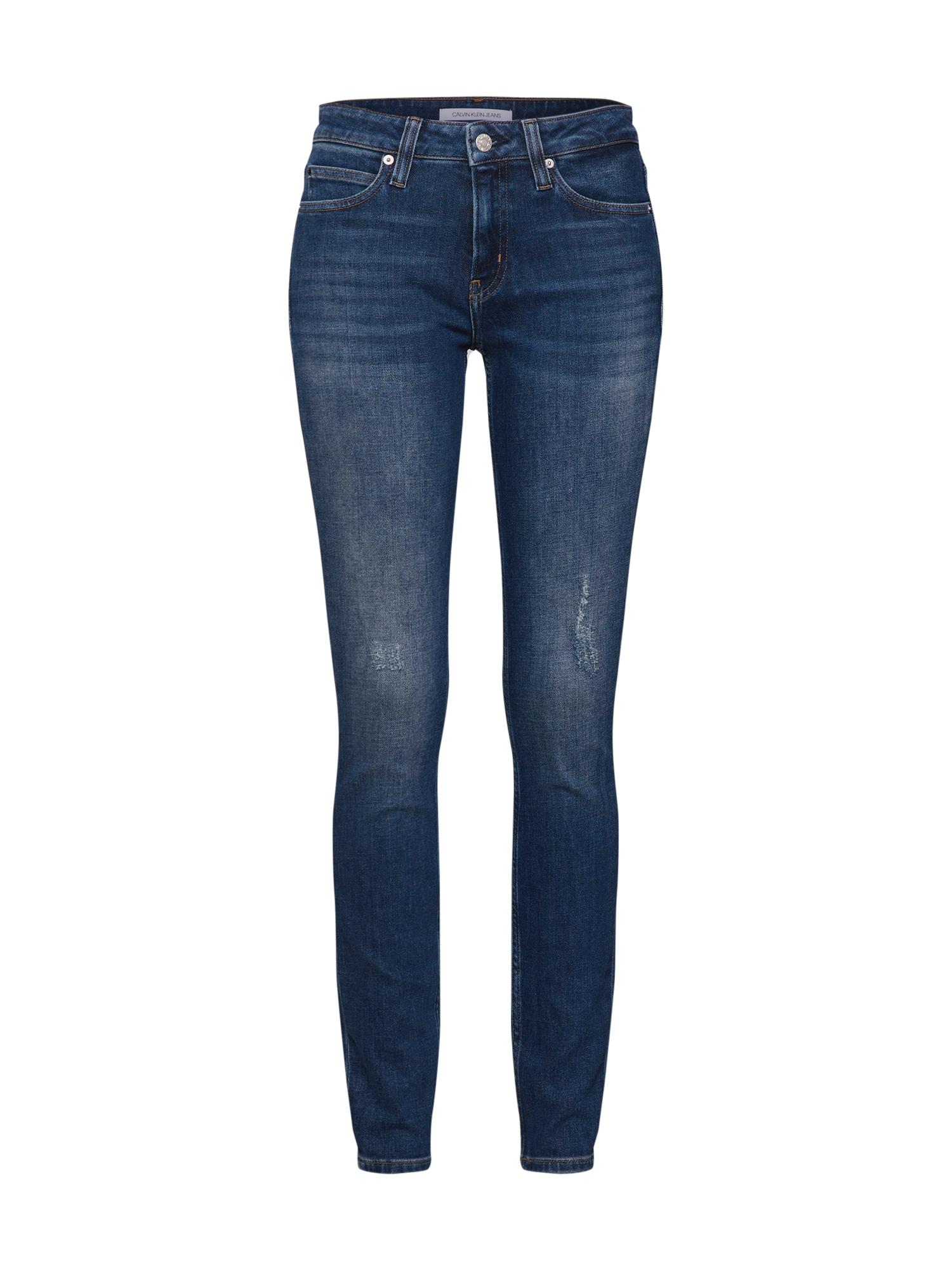 Džíny CKJ 011 MID RISE SKINNY modrá džínovina Calvin Klein Jeans