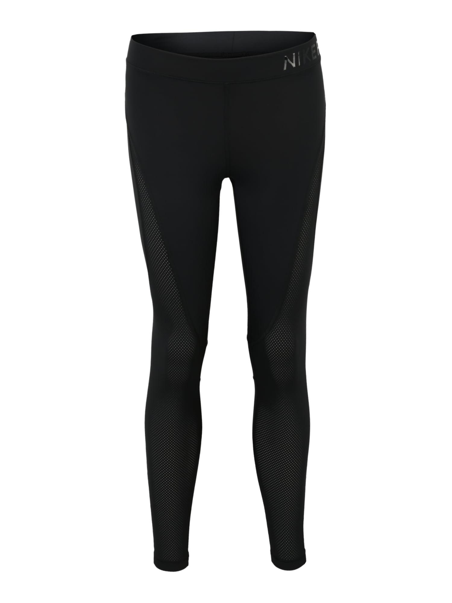 Sportovní kalhoty HYPERCOOL  černá NIKE