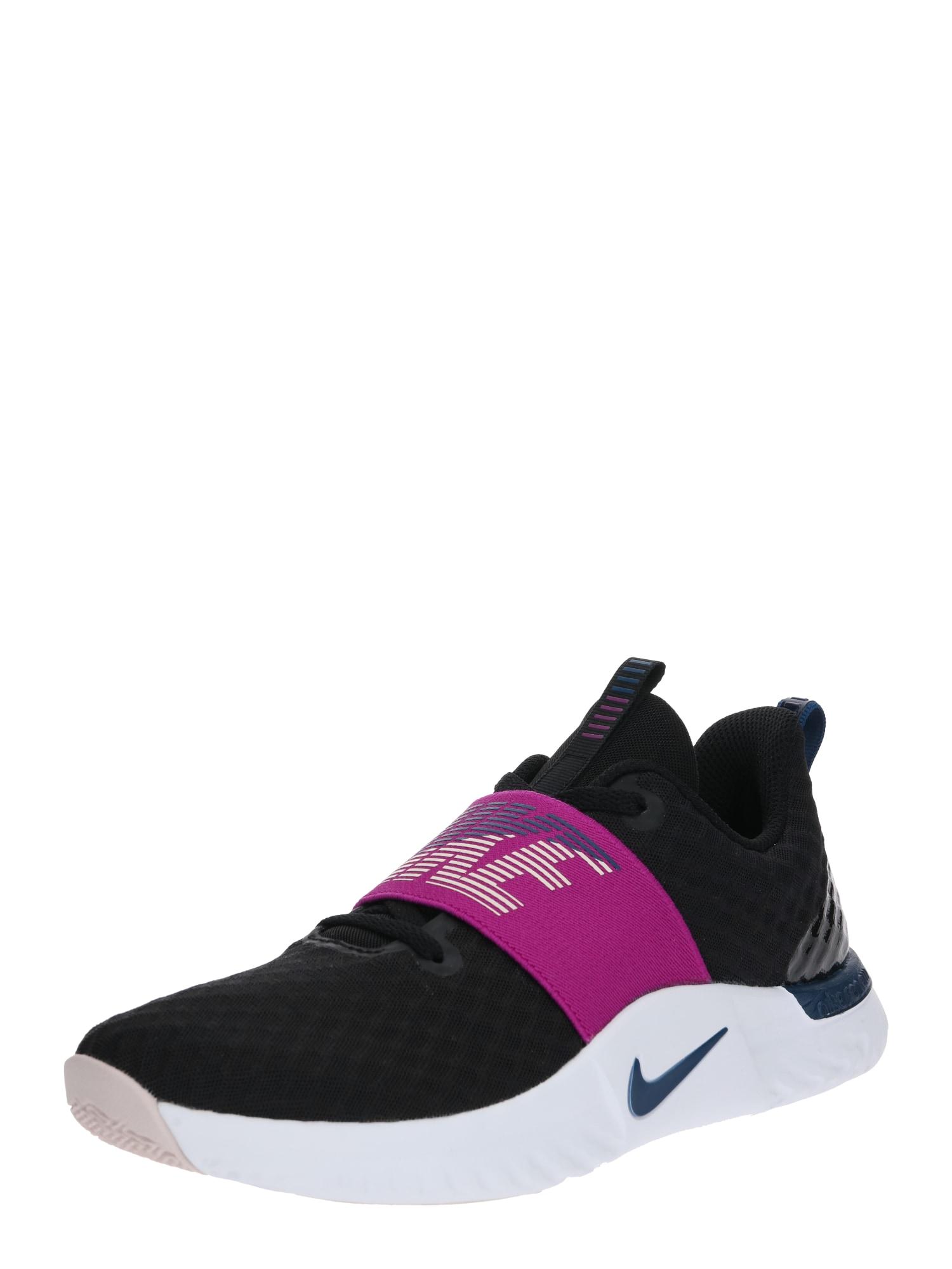 NIKE Športová obuv 'Atmosphere'  fialová / čierna / biela