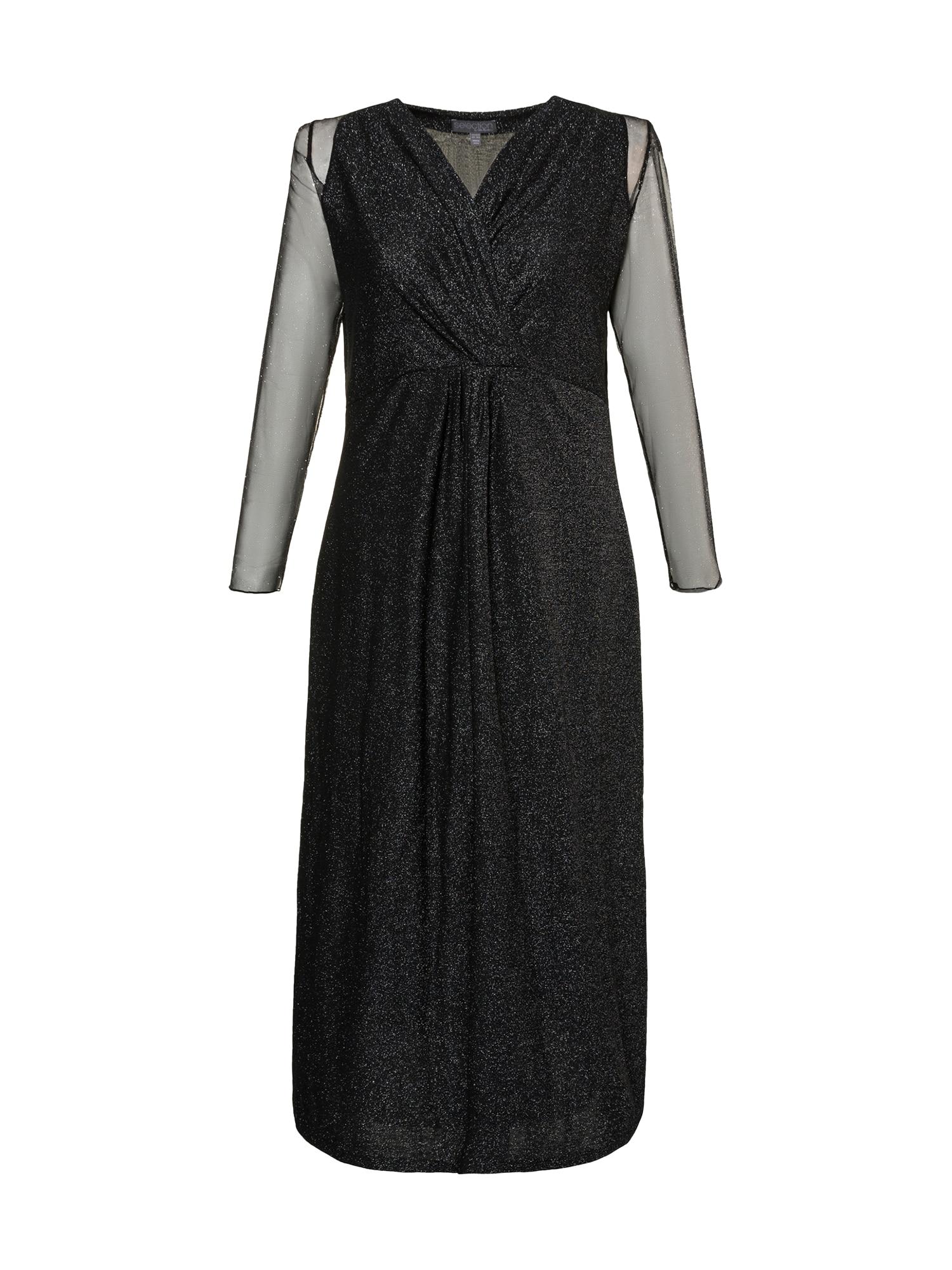 Koktejlové šaty černá Ulla Popken