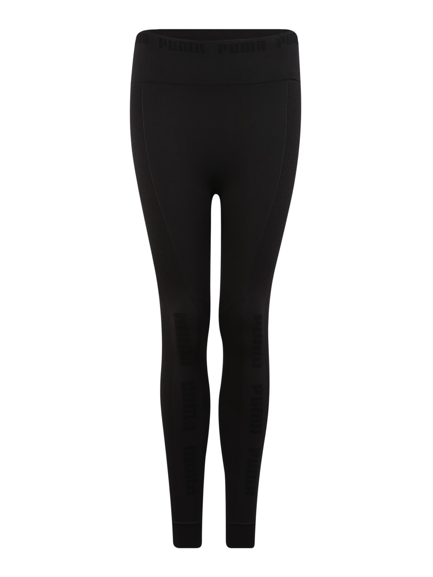 Sportovní kalhoty evoKNIT Seamless černá PUMA
