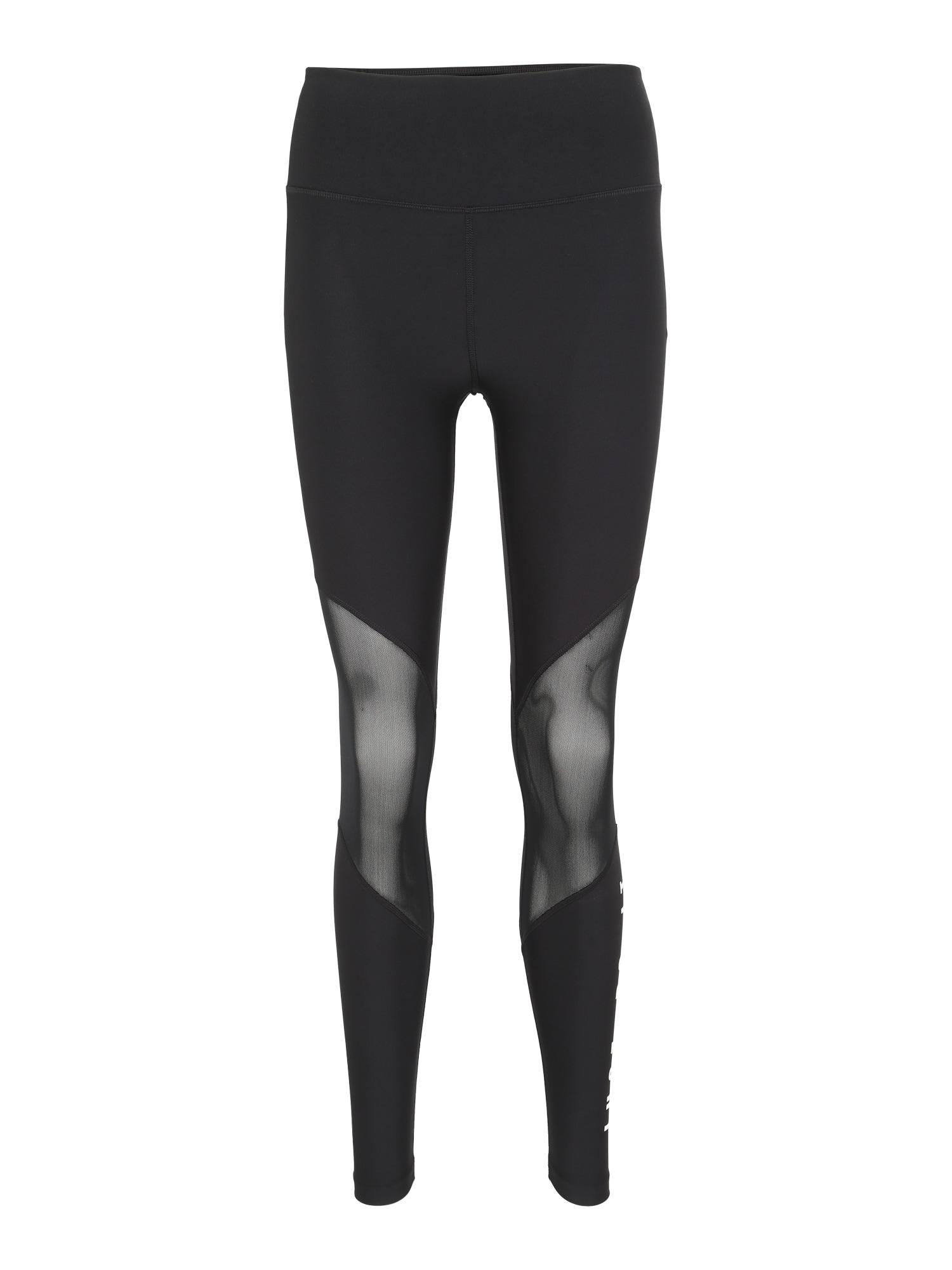 Sportovní kalhoty GYM černá NIKE