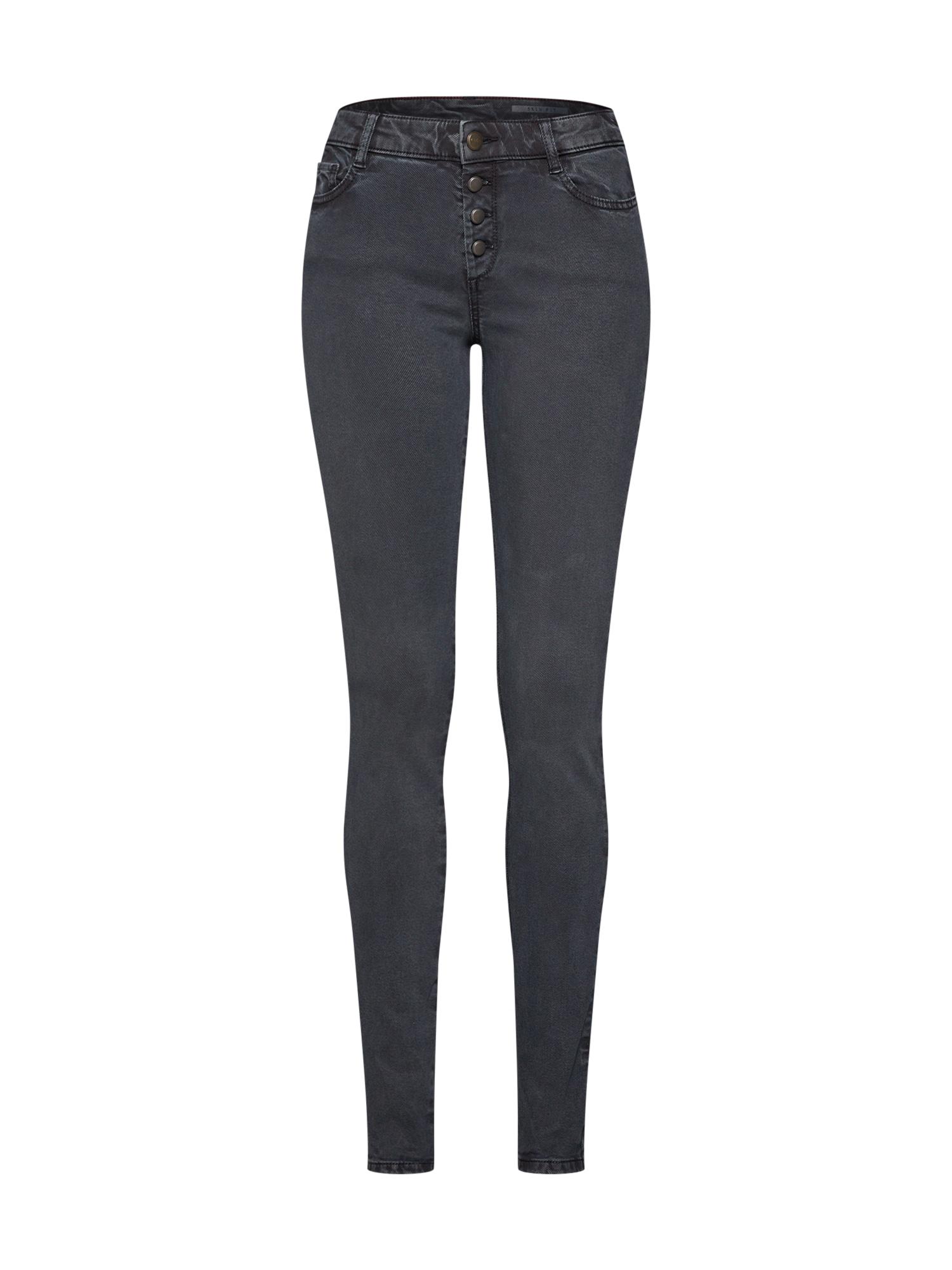Kalhoty MR Skinny Pants woven tmavě šedá EDC BY ESPRIT