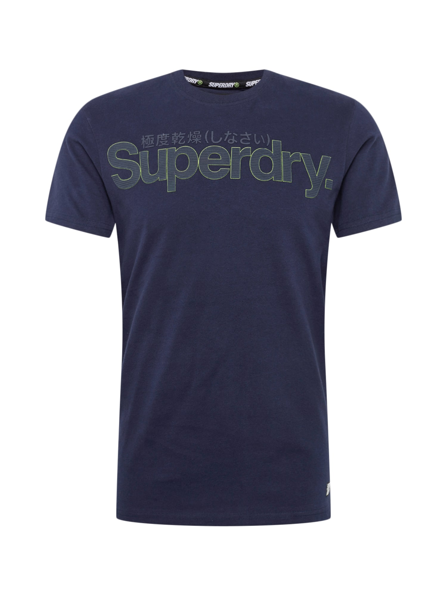 Tričko RETRO SPORT TONAL námořnická modř Superdry