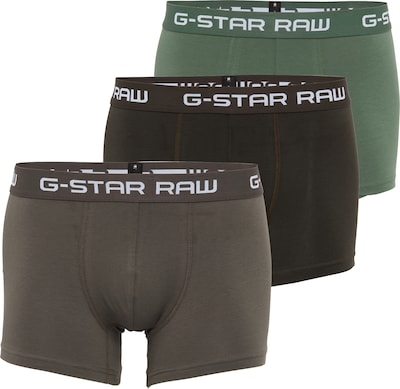 G-STAR RAW Pants im 3er-Pack 'Classic trunk'