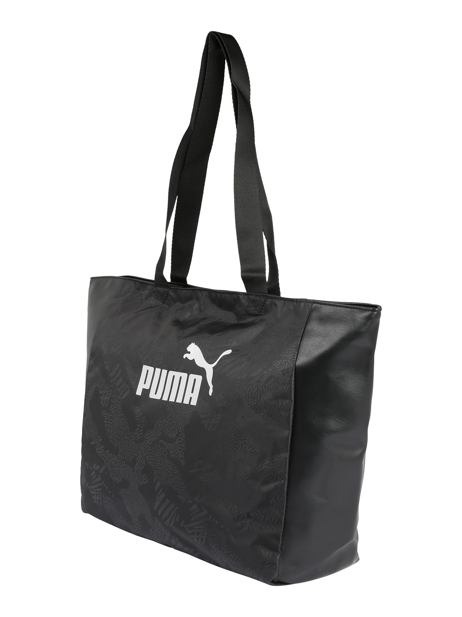 PUMA Sportinis krepšys 'Core Up' balta / juoda