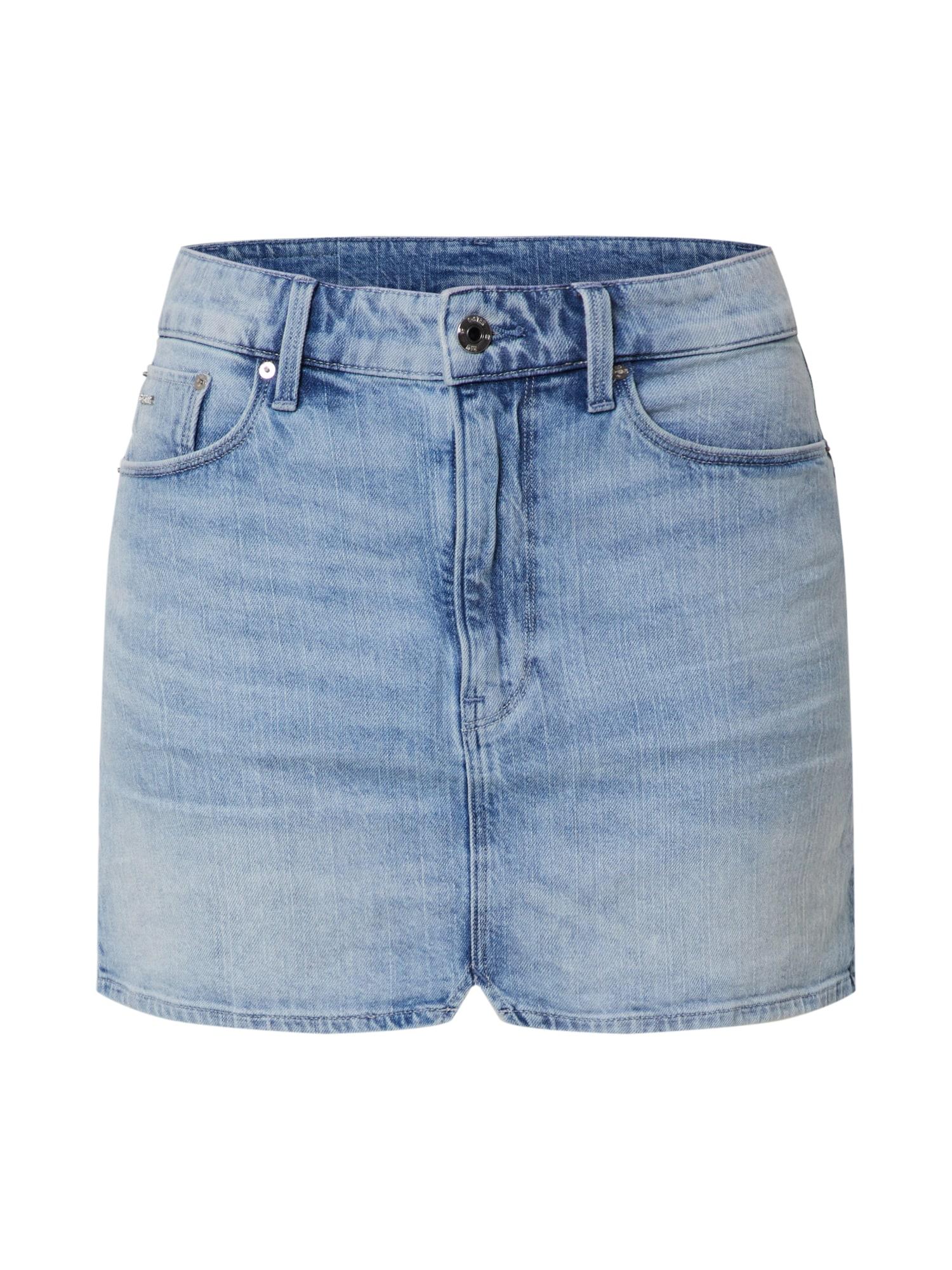 G-Star RAW Sijonas tamsiai (džinso) mėlyna